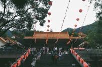 深圳「弘法寺」