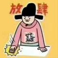 jihaichao