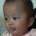 weijia93228