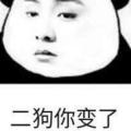 张井村村委会