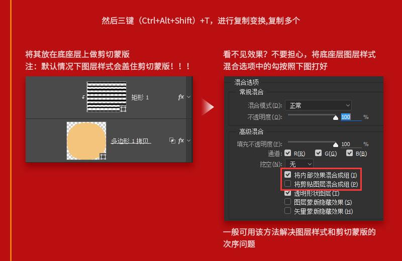 10分钟绘制灯笼icon_08.jpg
