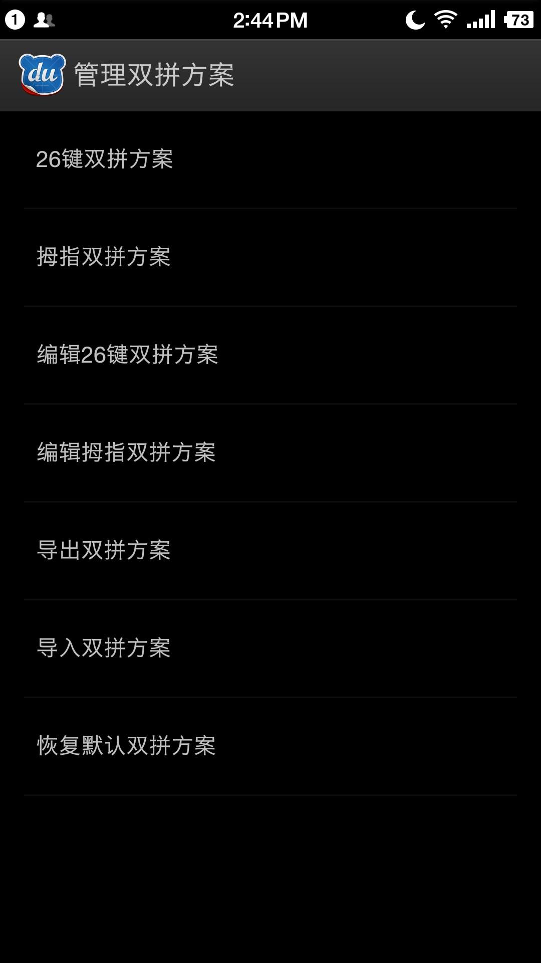 Screenshot_2016-08-03-14-44-50-923_?????_compress.png