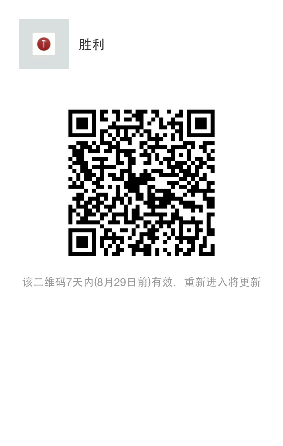 mmqrcode1471871710311_compress.png