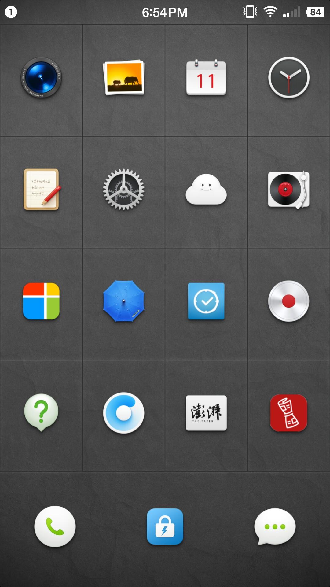 Screenshot_2016-11-11-18-54-44-727_??_compress.png
