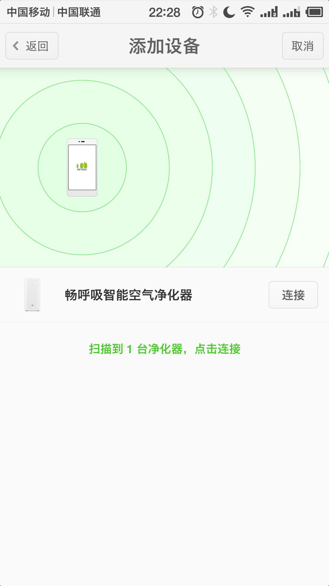 Screenshot_2018-04-20-22-28-27-865_???.png