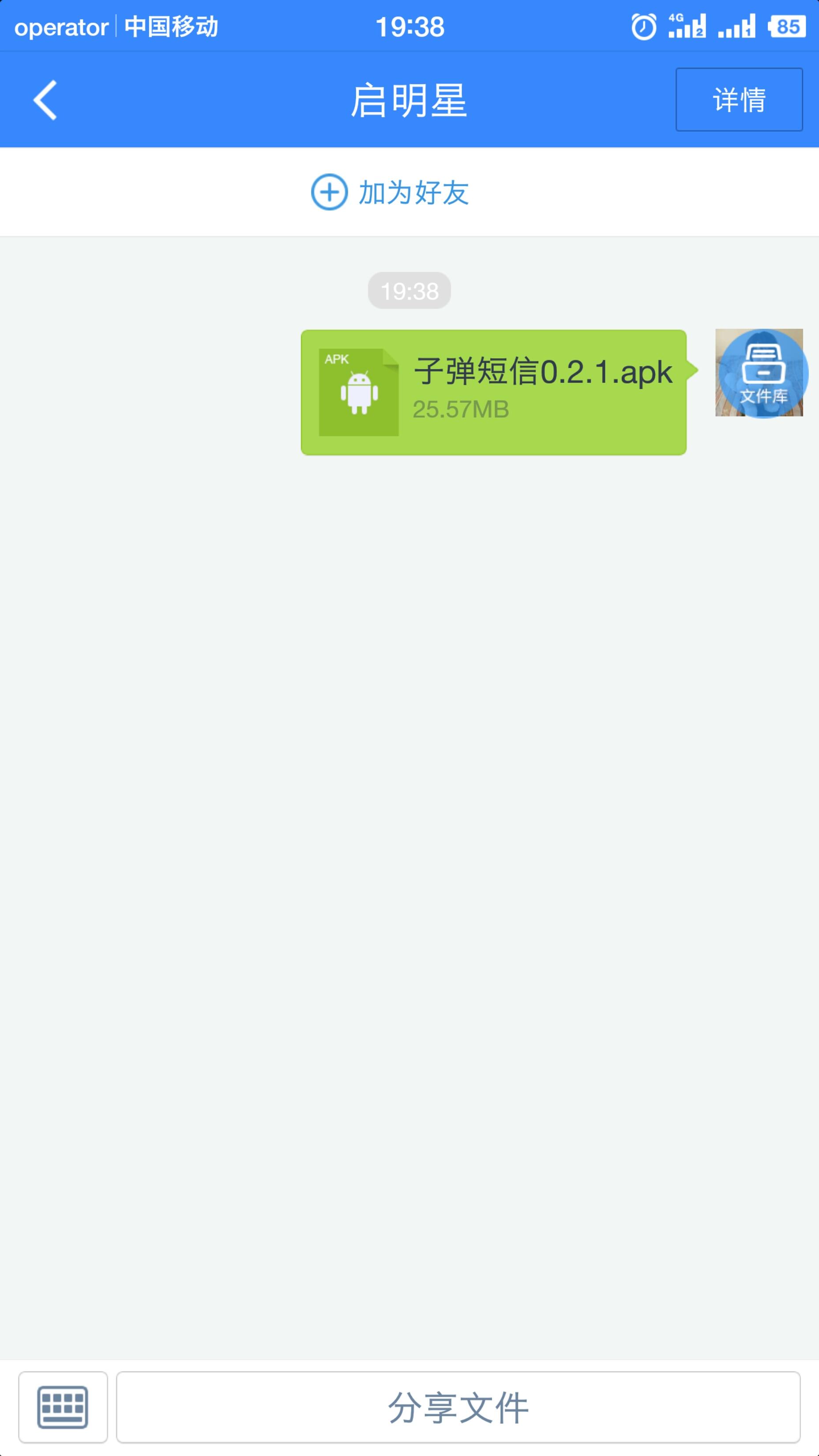 Screenshot_2018-06-12-19-38-47-522_????.png