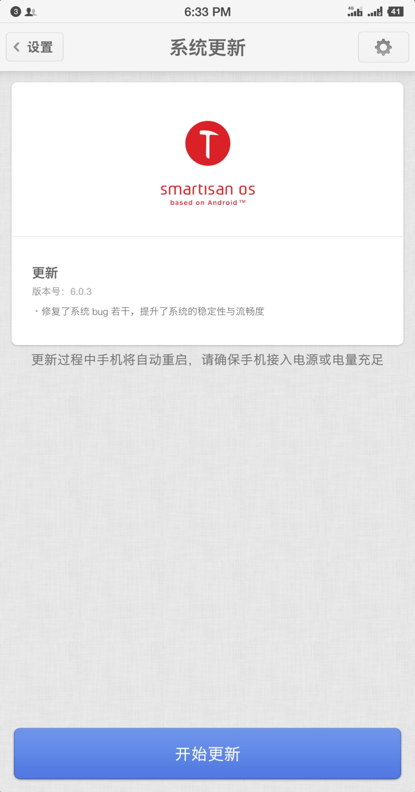 Screenshot_2018-07-29-18-33-19-959_??.png