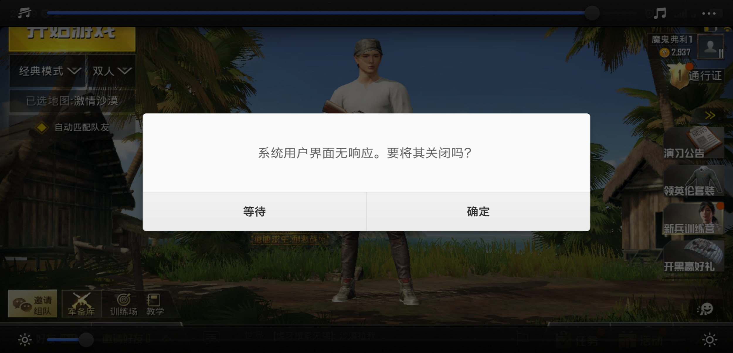 Screenshot_2018-09-27-20-09-21-181_???? ????.png