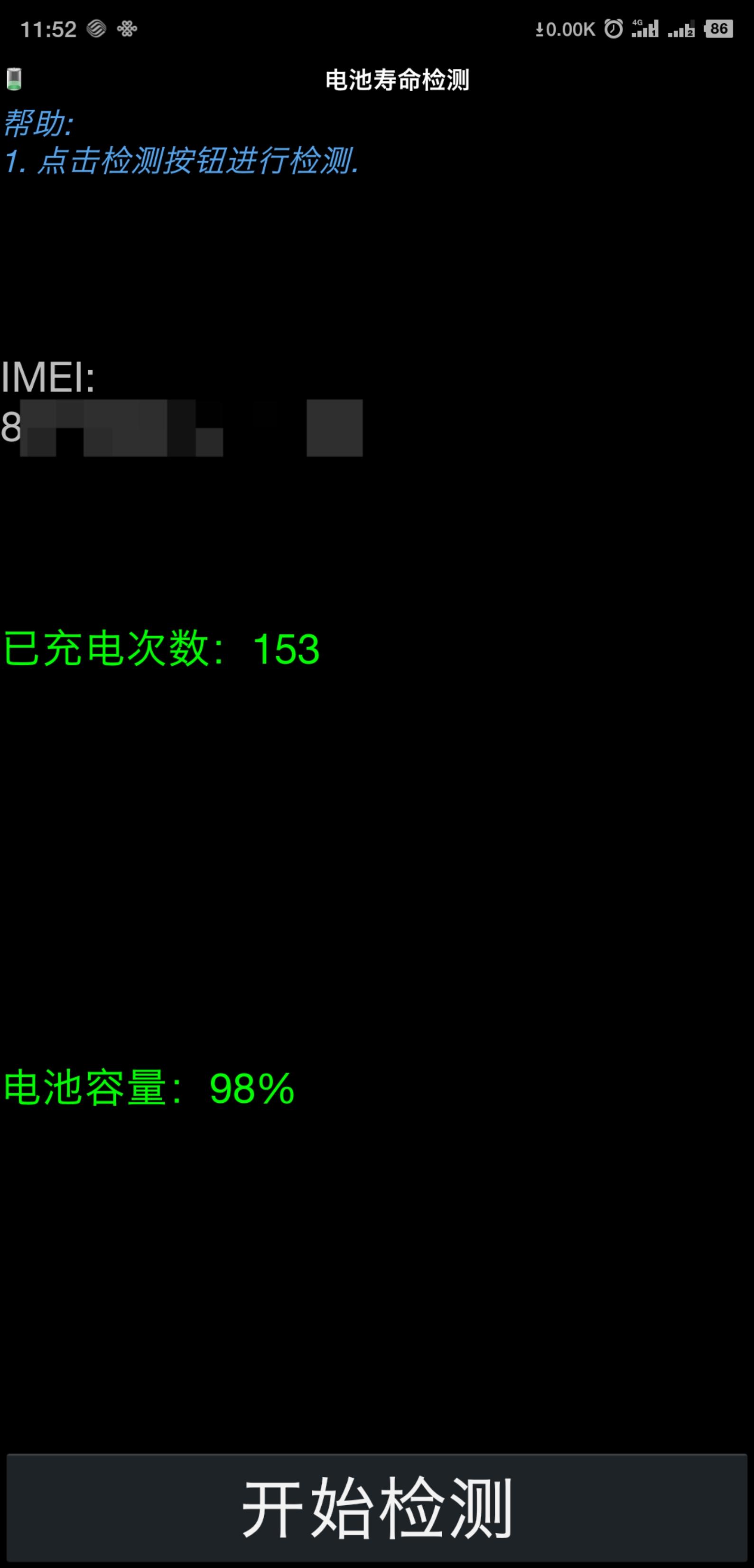 ??_Screenshot_2018-10-26-11-52-03-432_??????.png