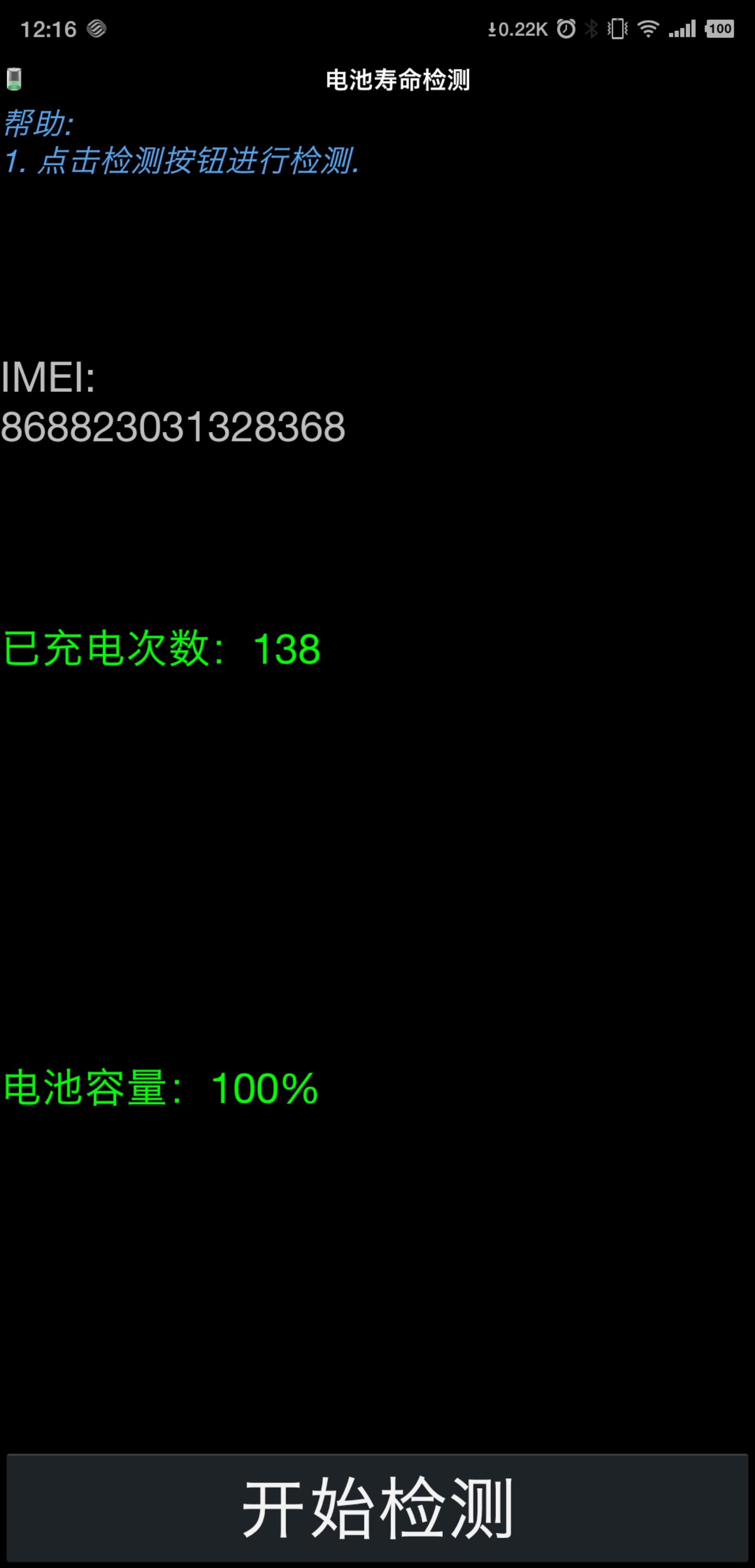 Screenshot_2018-10-26-12-16-39-085.png
