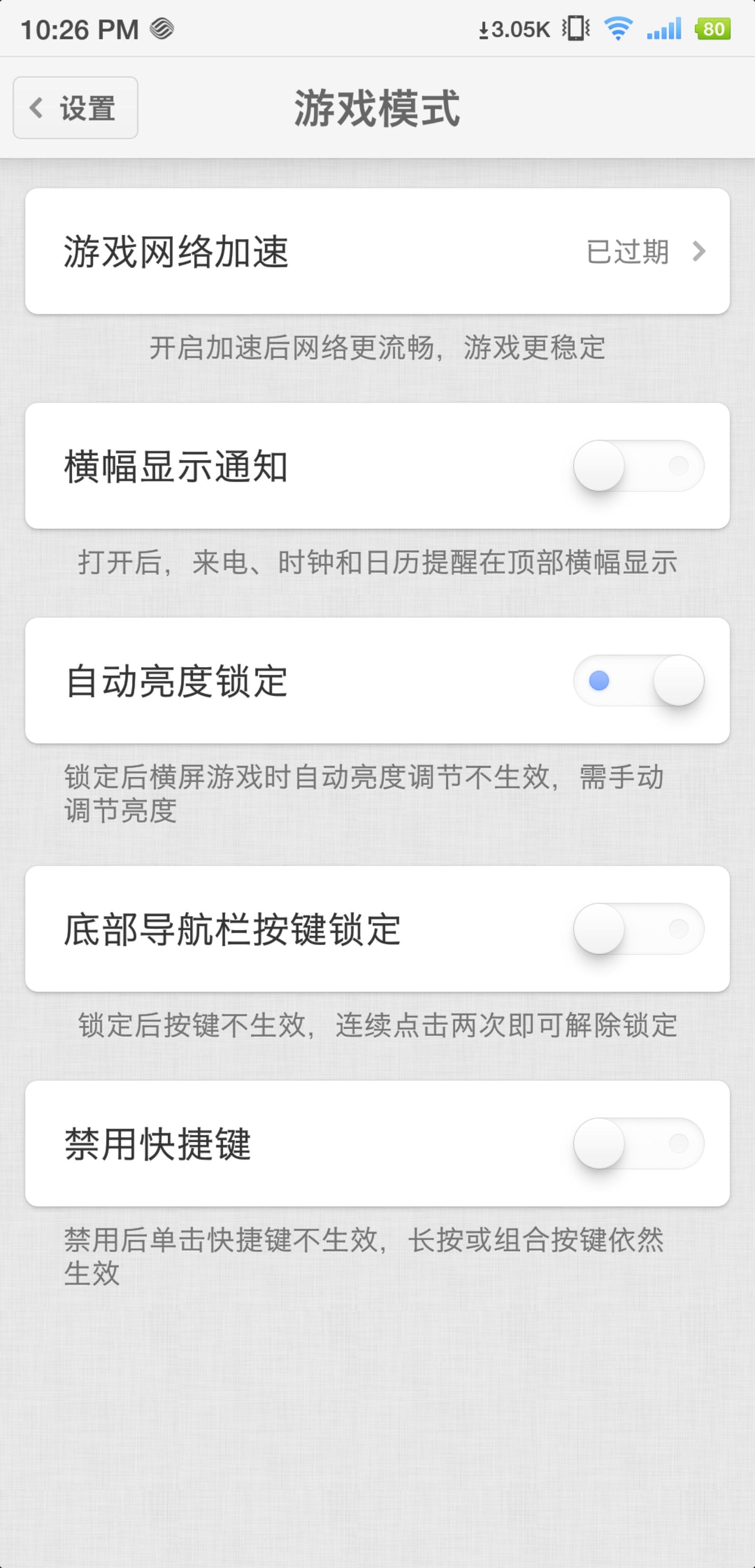 Screenshot_2018-11-11-22-26-41-412.png