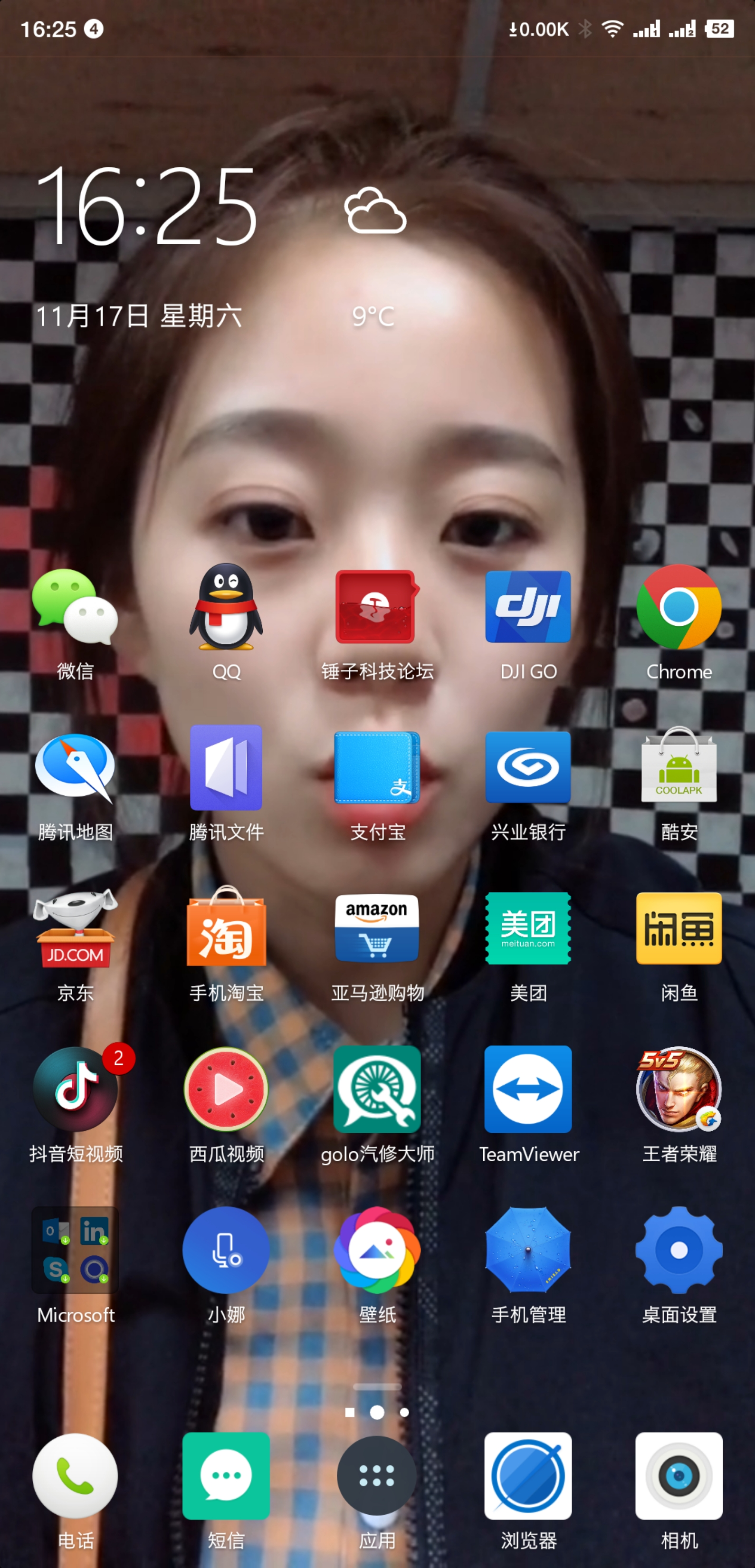 Screenshot_2018-11-17-16-25-42-502.png