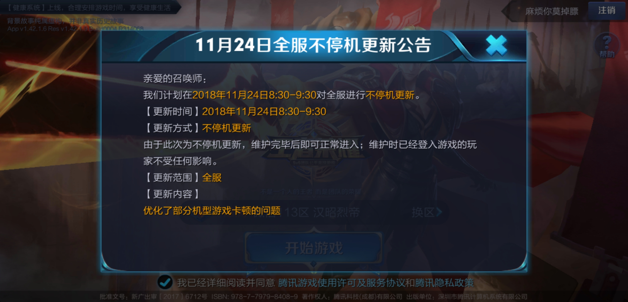 Screenshot_2018-11-24-07-40-49-903.png