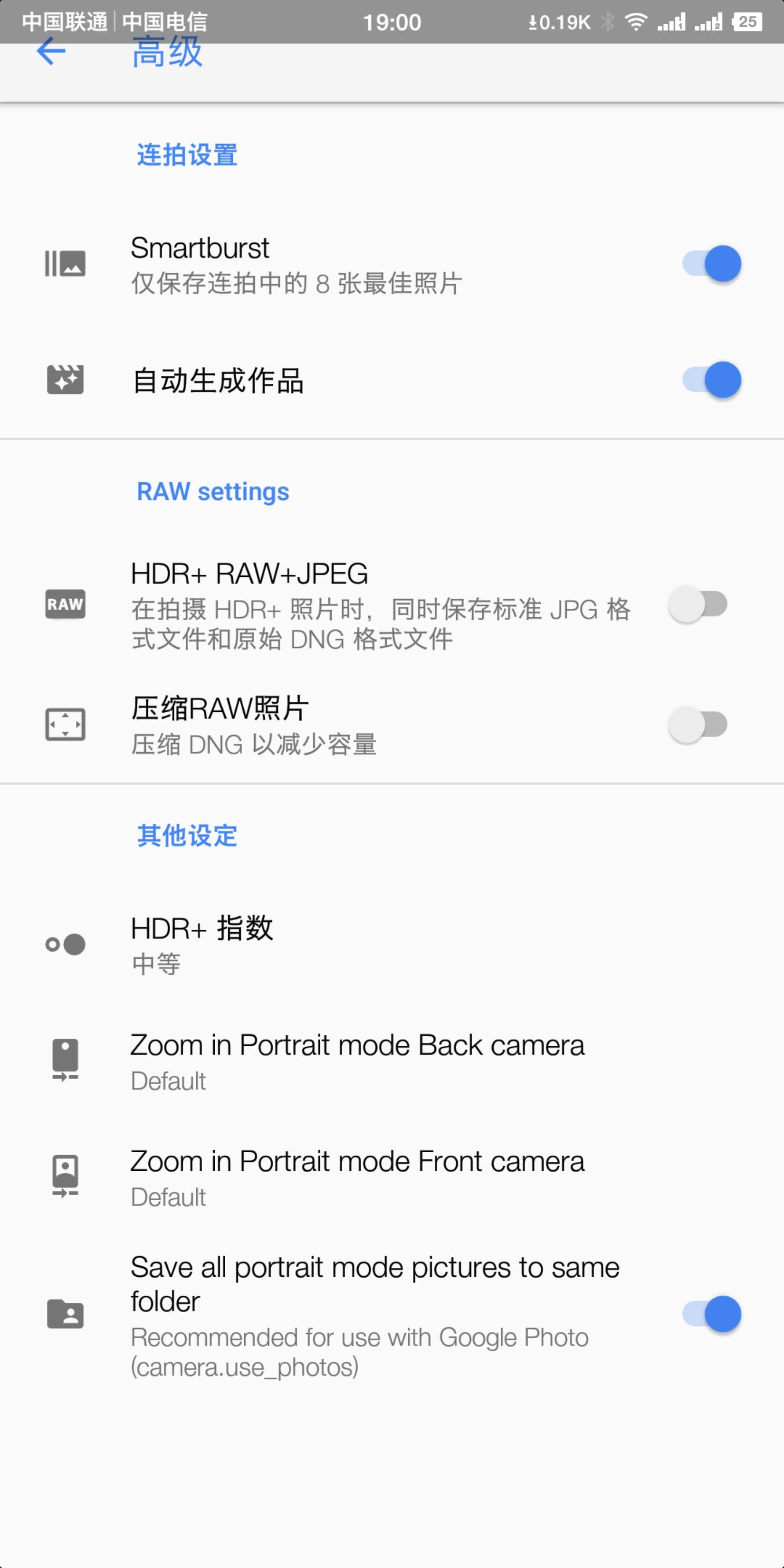 Screenshot_2018-12-01-19-00-33-194.png
