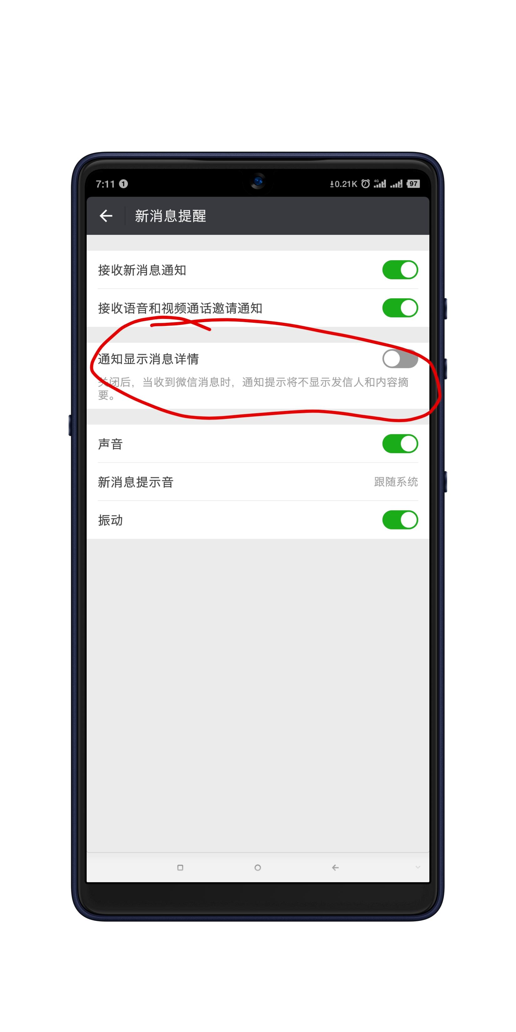 ??_Screenshot_2019-01-16-07-12-00-264_??.png
