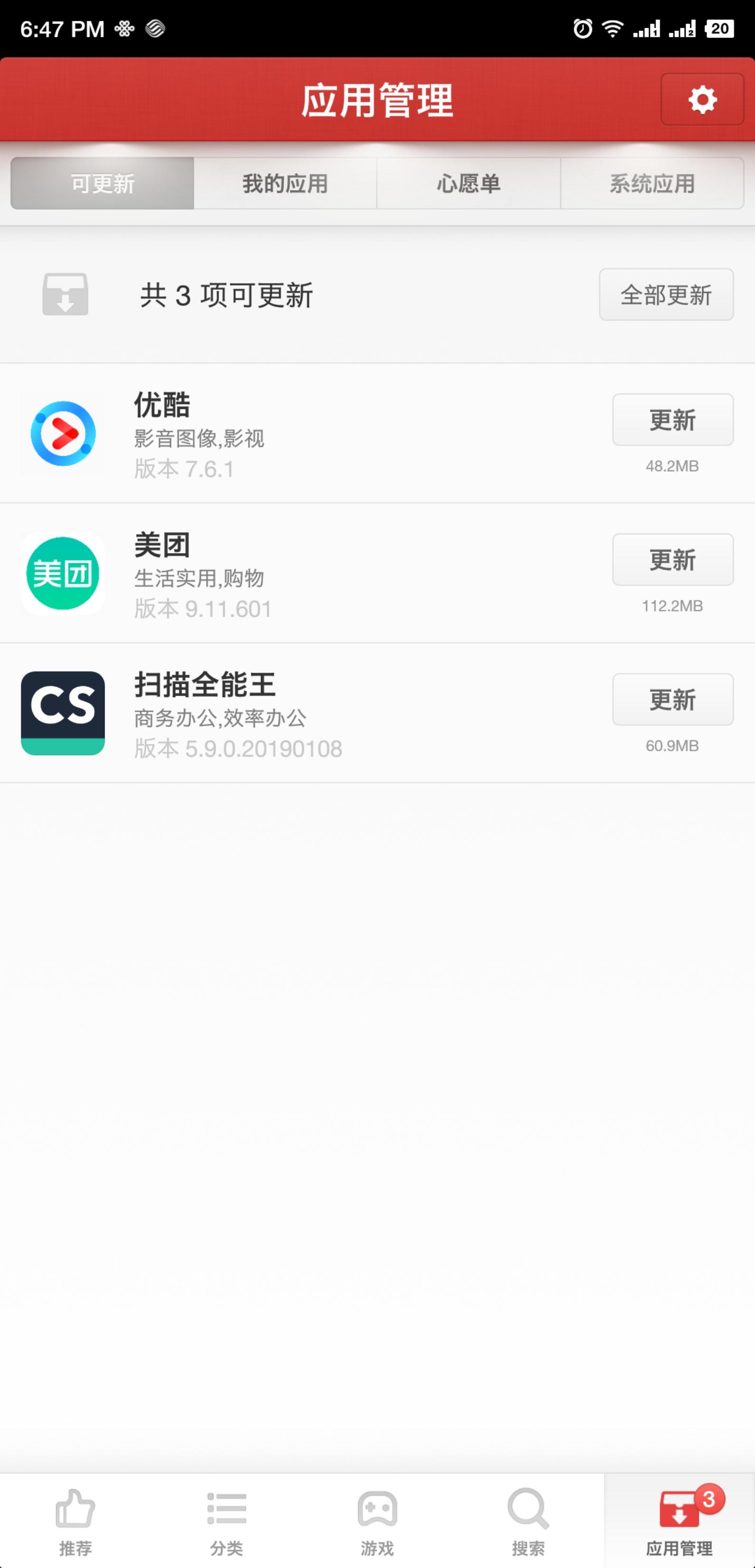 Screenshot_2019-01-16-18-48-00-141_????.png