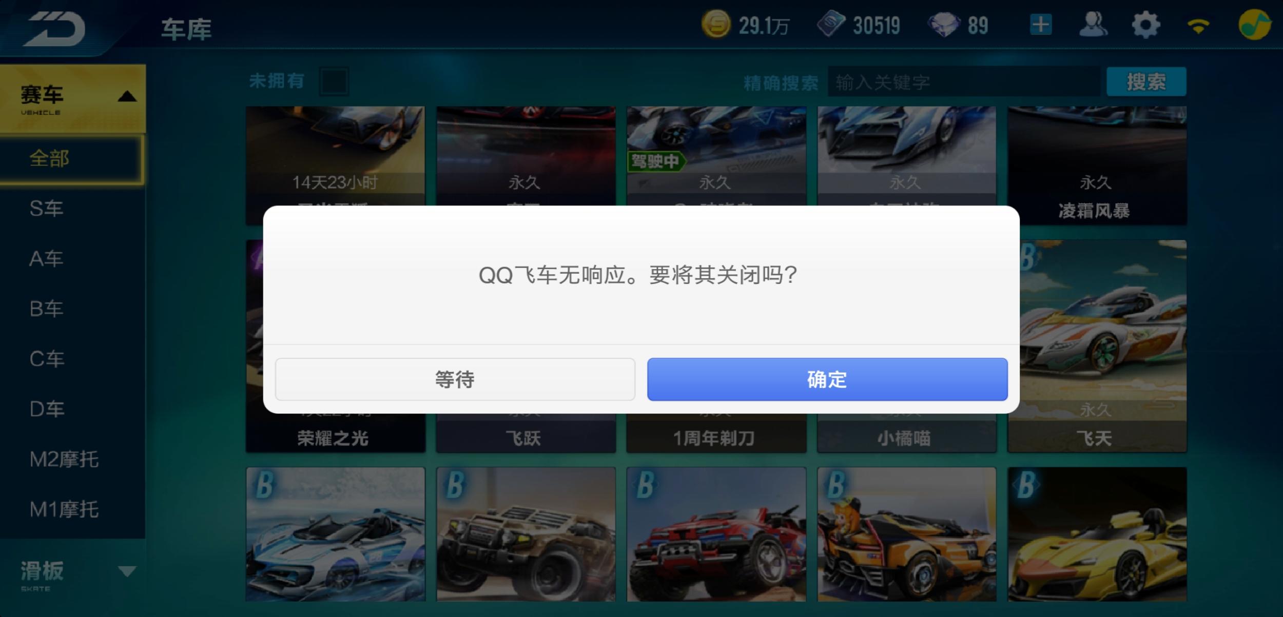 Screenshot_2019-01-17-02-04-52-378_QQ??.png