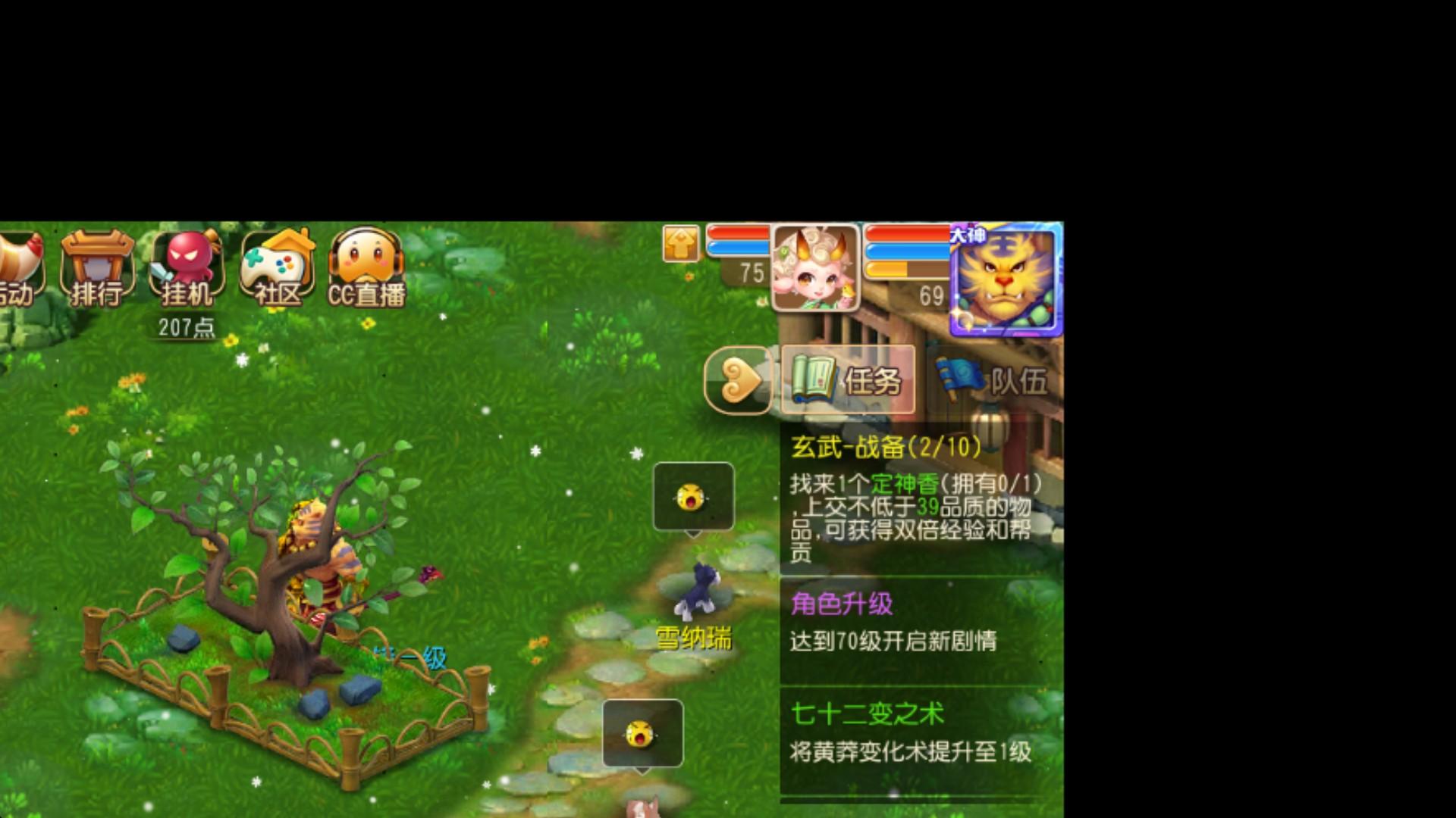 Screenshot_2019-01-29-16-06-03-795_????_compress.png