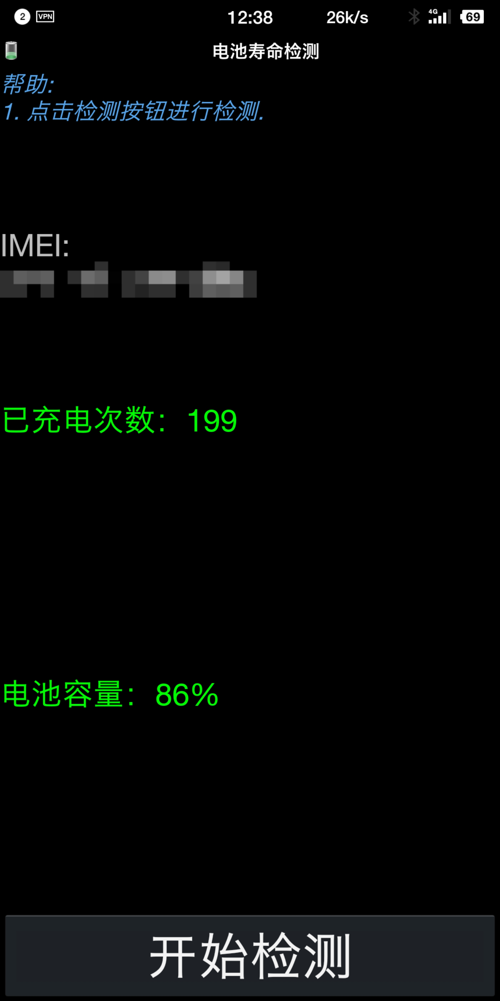 ??_Screenshot_2019-03-08-12-38-39-837_??????.png