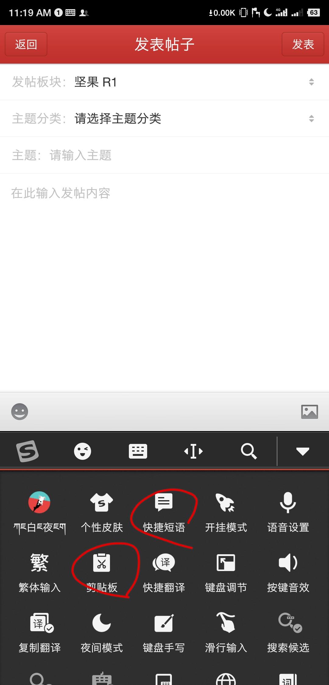 ??_Screenshot_2019-04-10-11-19-52-608_??????.png