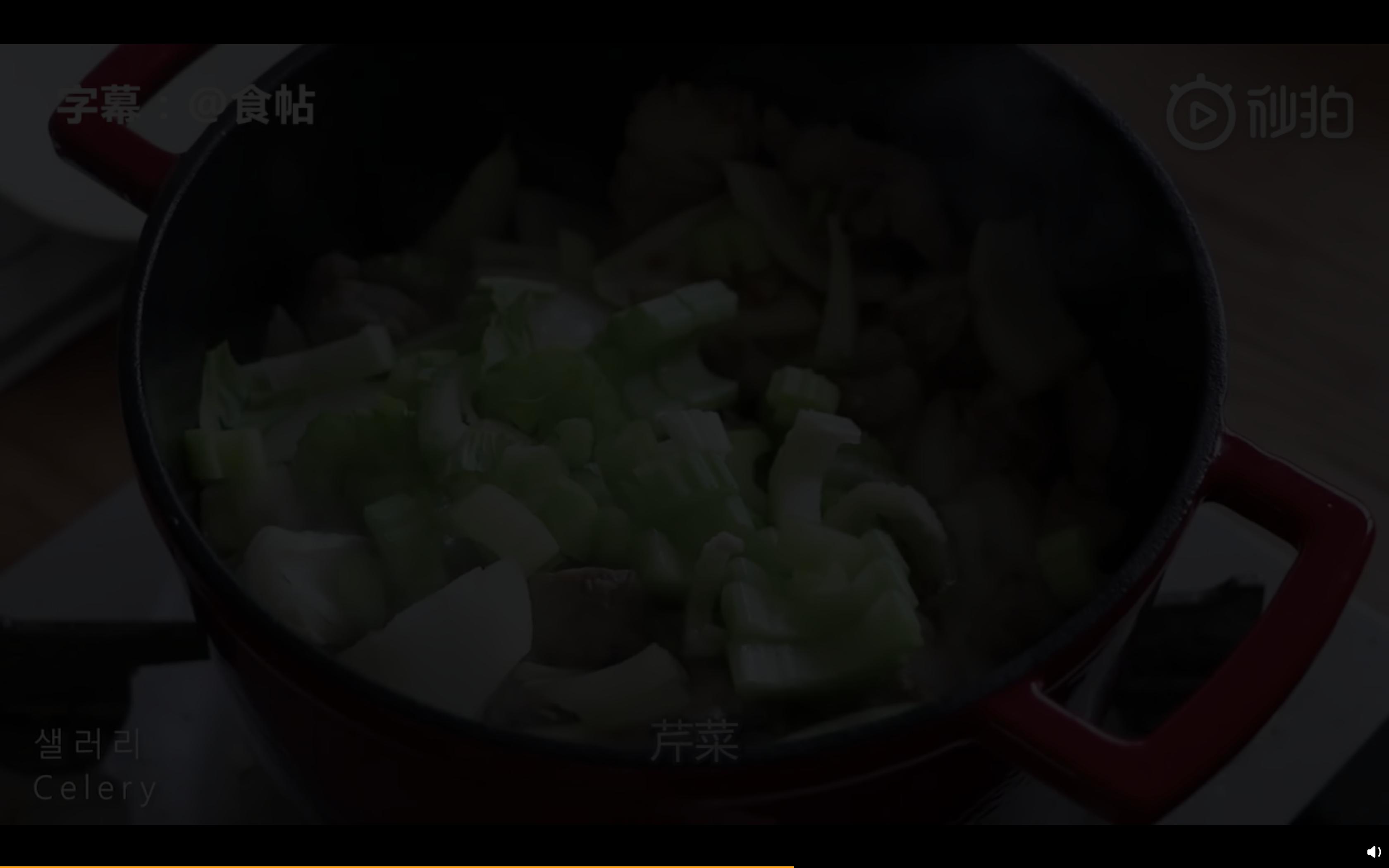 02-weibo-fullscreen.png