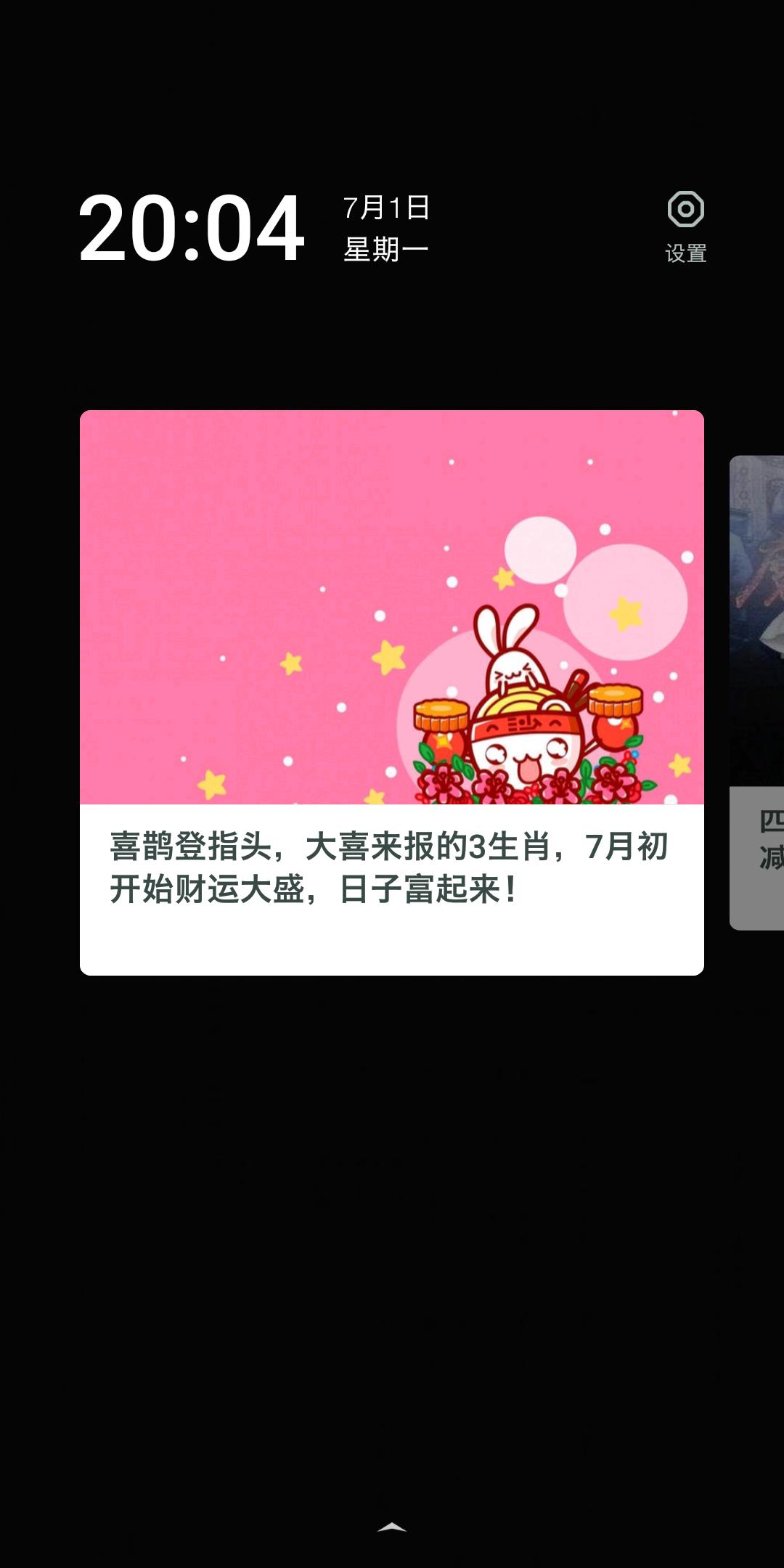 Screenshot_2019-07-01-20-04-43-673_趣头条.png