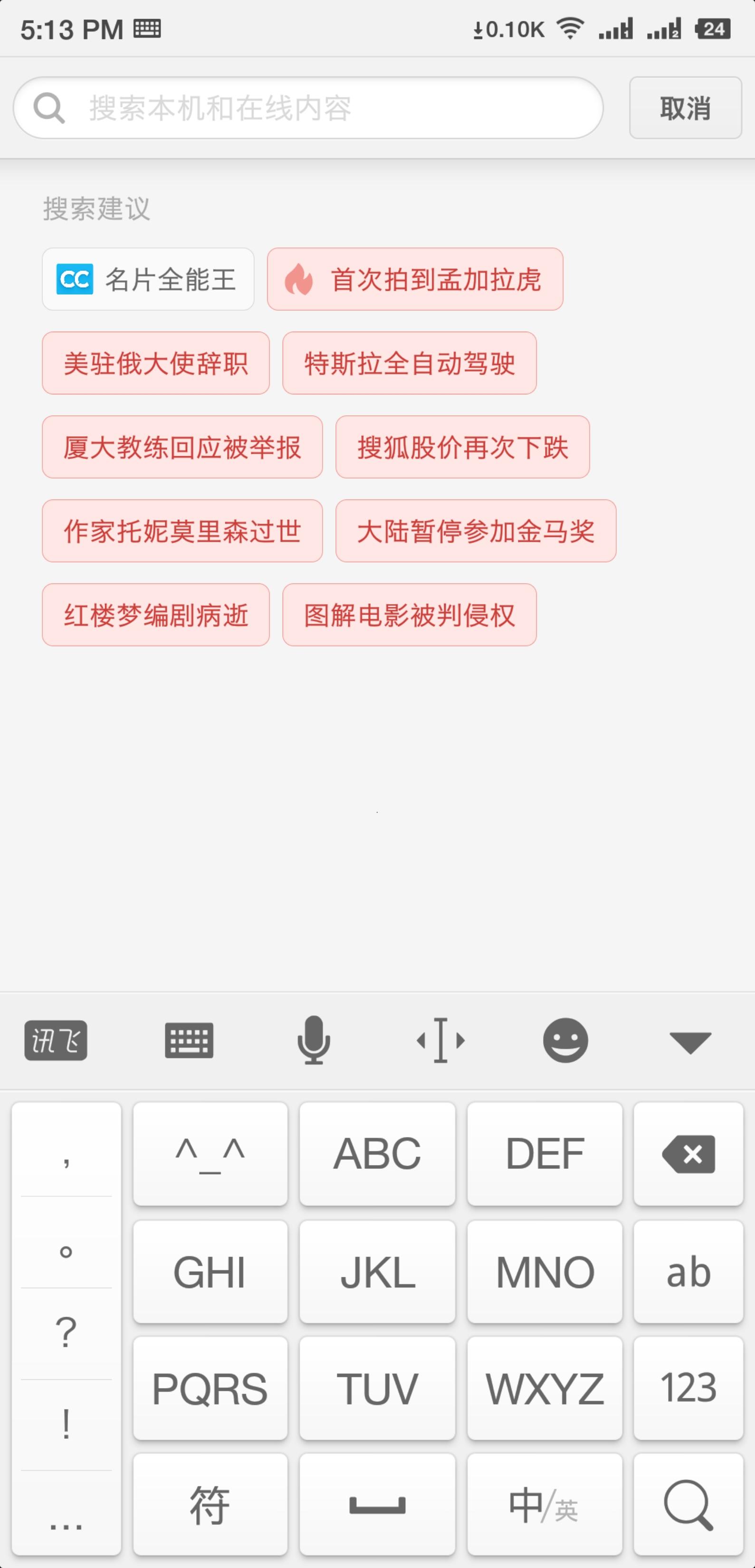 Screenshot_2019-08-08-17-13-41-131_??.png