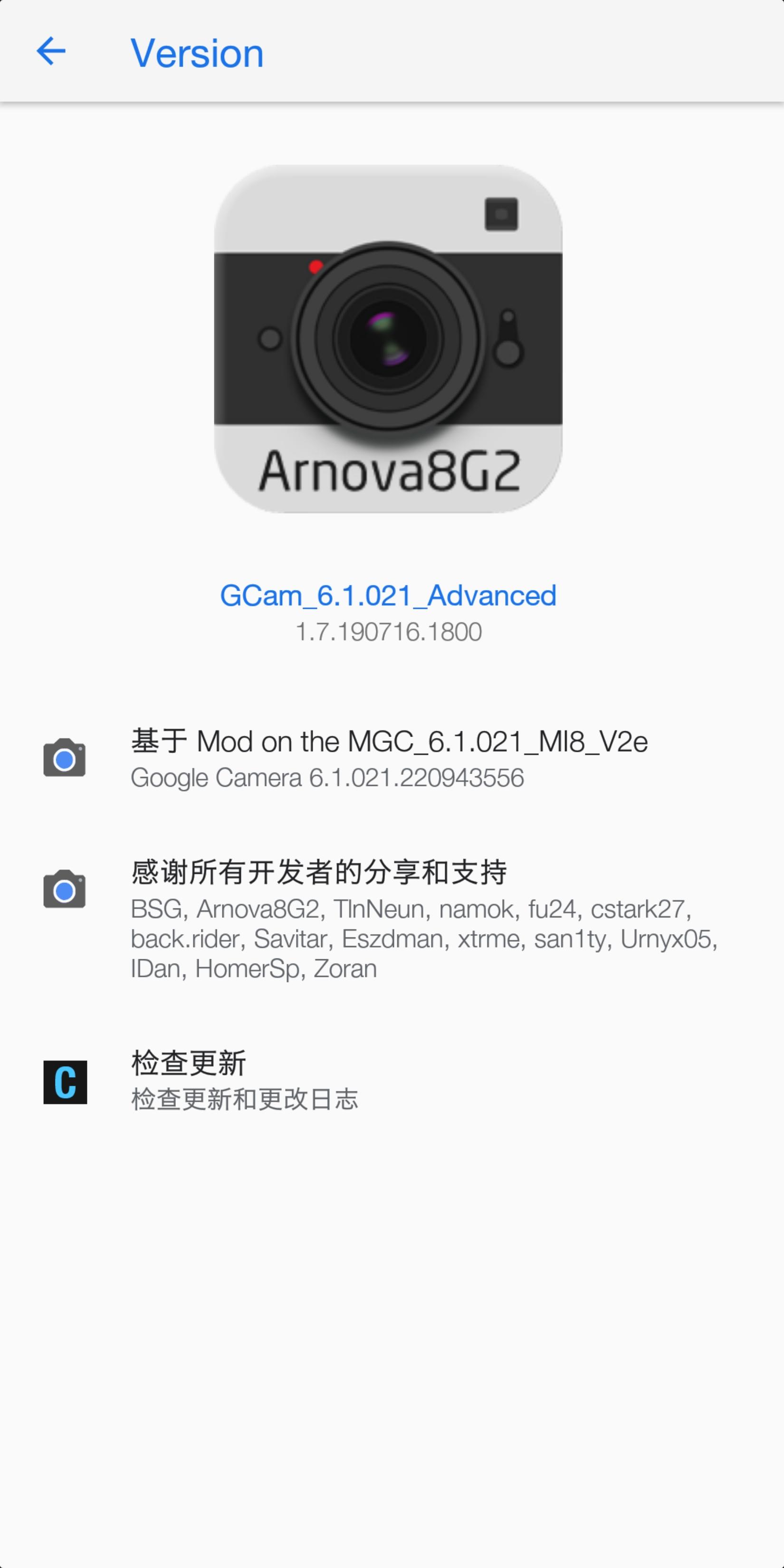 Screenshot_2019-08-12-21-42-58-492_??6.1-v1.7.png