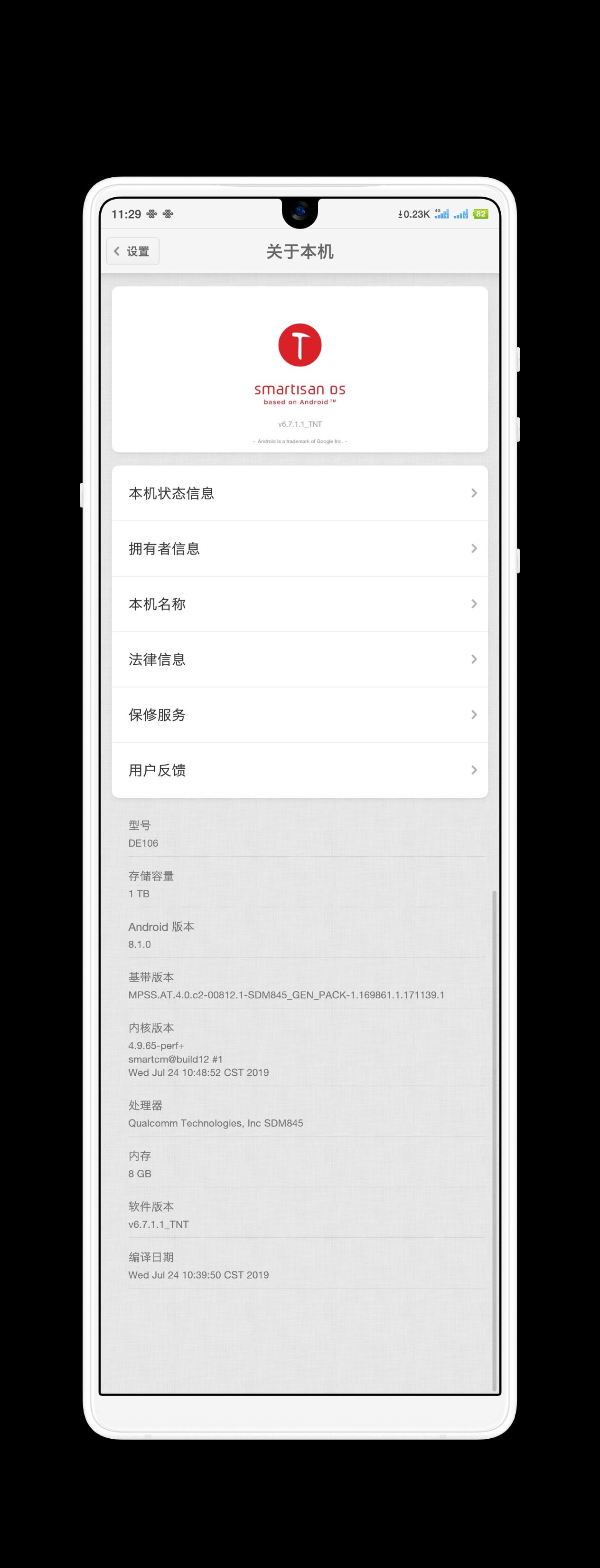 Screenshot_2019-08-15-11-29-35-822_??.png