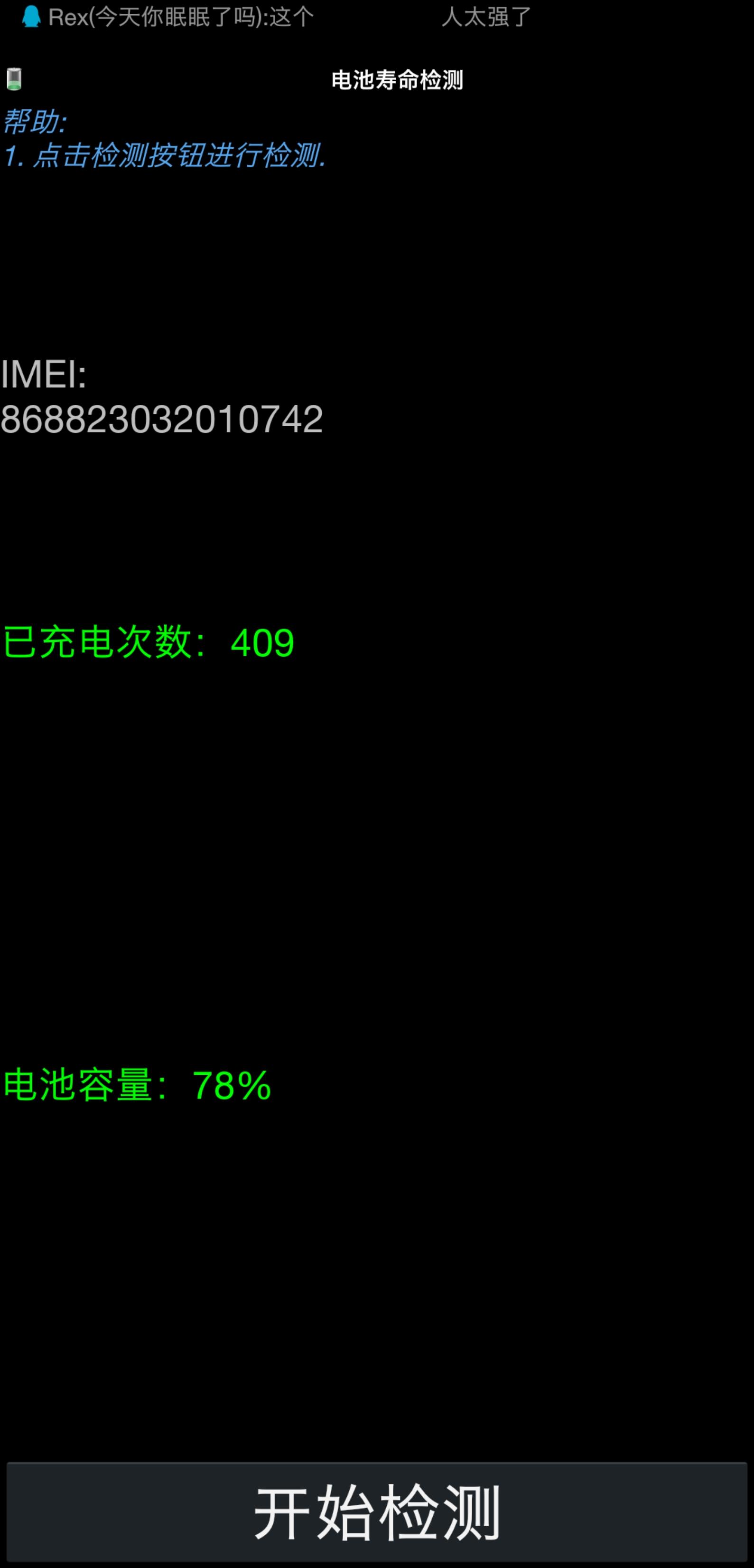 Screenshot_2019-08-18-00-24-19-023_??????.png