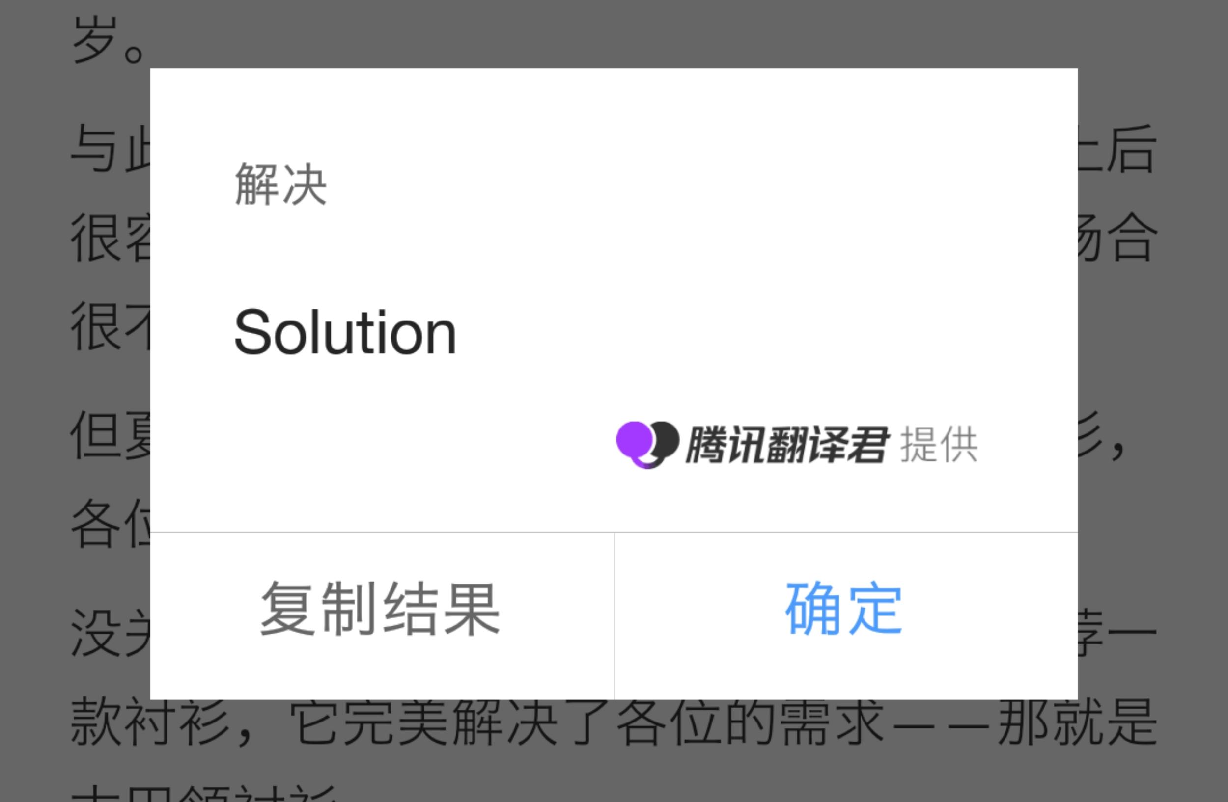 Screenshot_2019-08-23-15-44-19-153_????.png