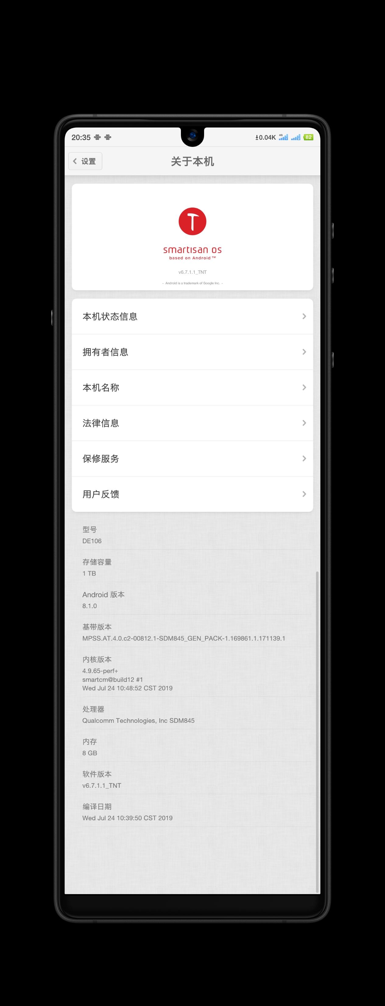 Screenshot_2019-08-25-20-35-22-951_??.png