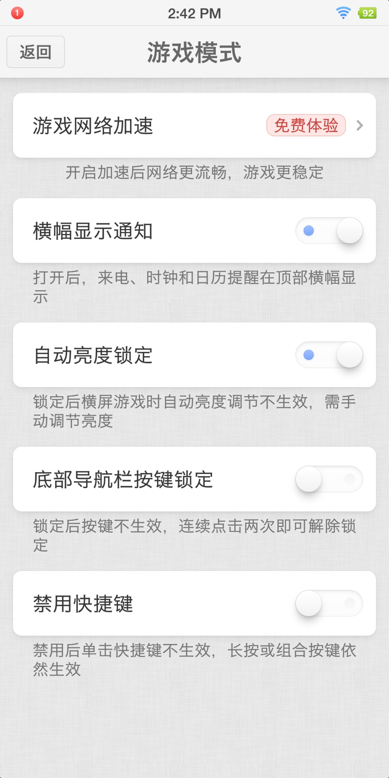 Screenshot_2019-08-31-14-42-09-499_??.png