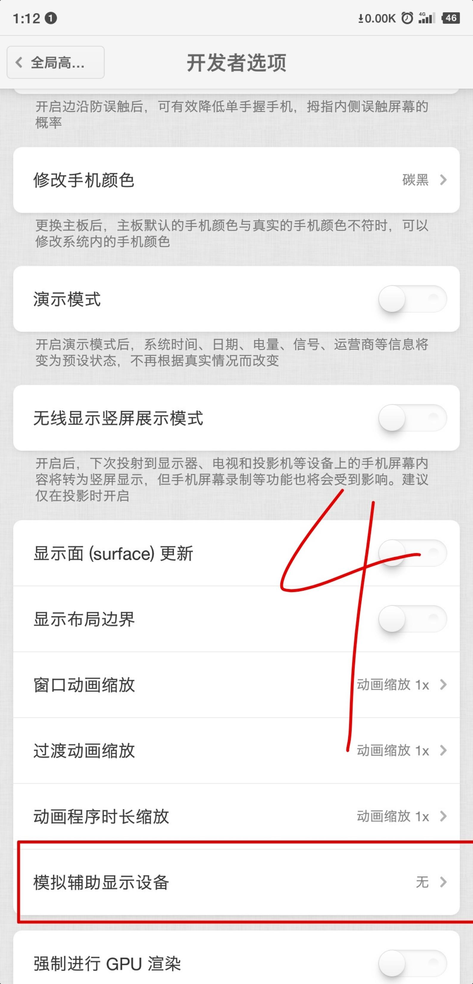 ??_Screenshot_2019-10-14-01-12-13-181_??_1.jpg
