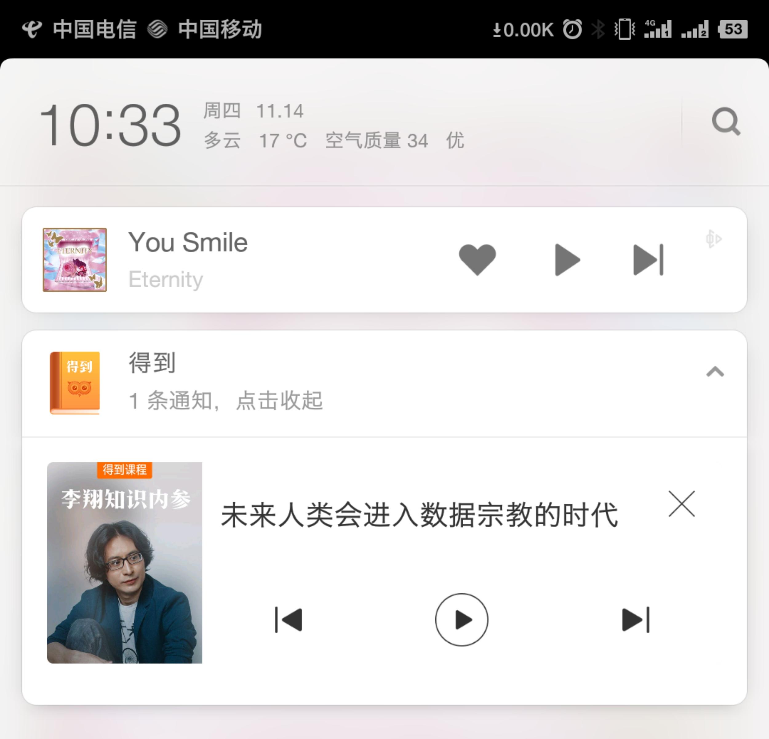 Screenshot_2019-11-14-10-33-59-201.png
