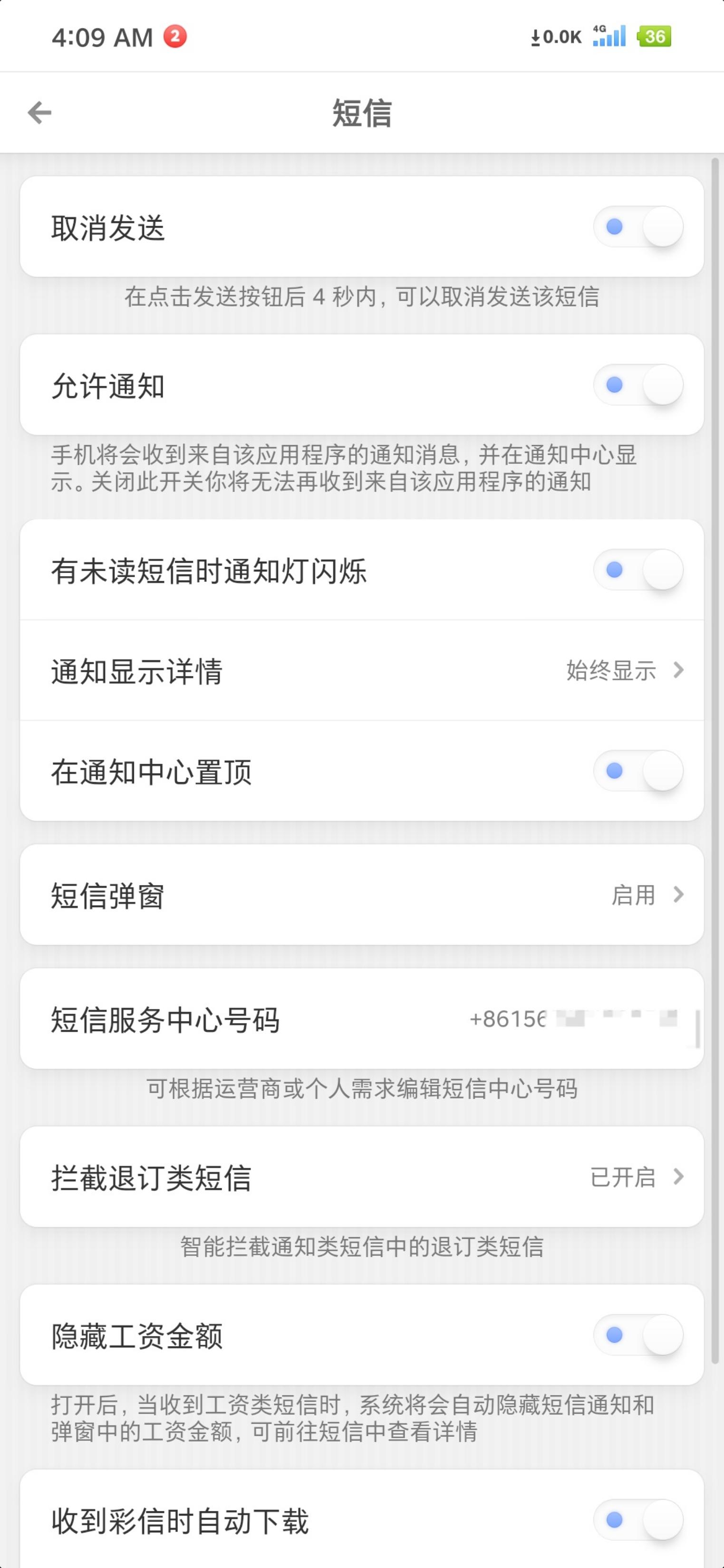 ??_Screenshot_2020-03-06-04-09-28-567_??.jpg