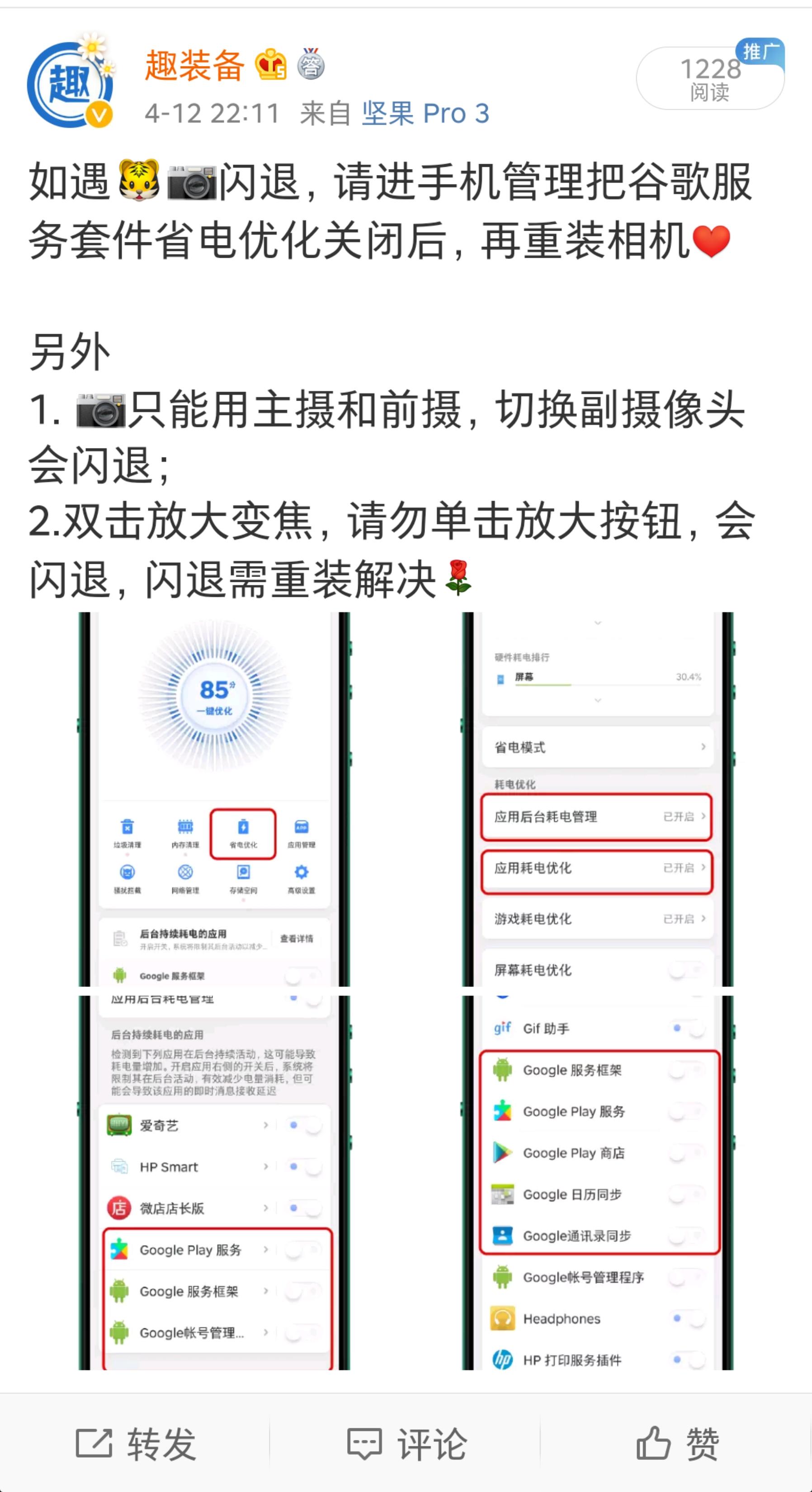 Screenshot_2020-04-12-22-37-05-587_??.png