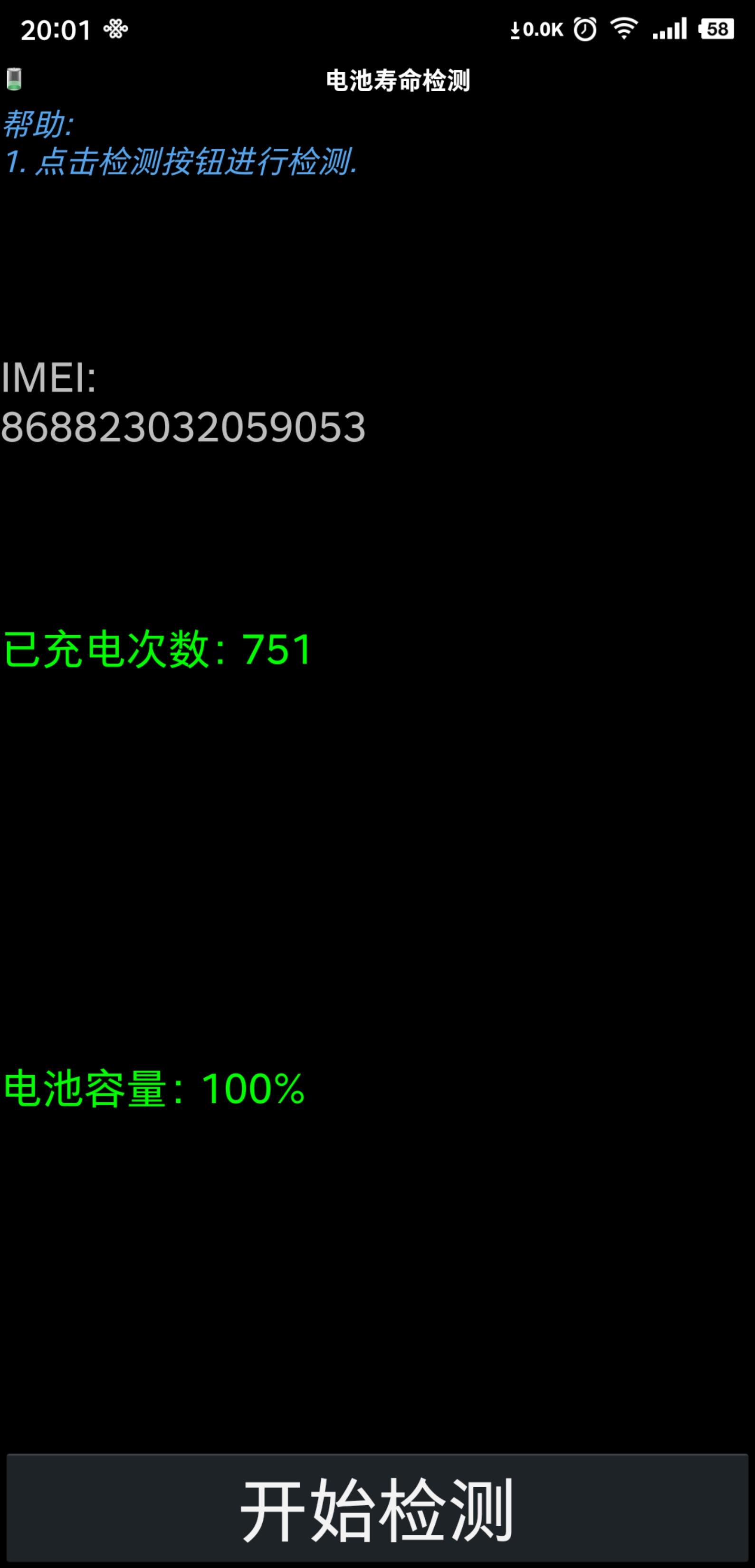 Screenshot_2020-04-23-20-01-52-600_??????.png
