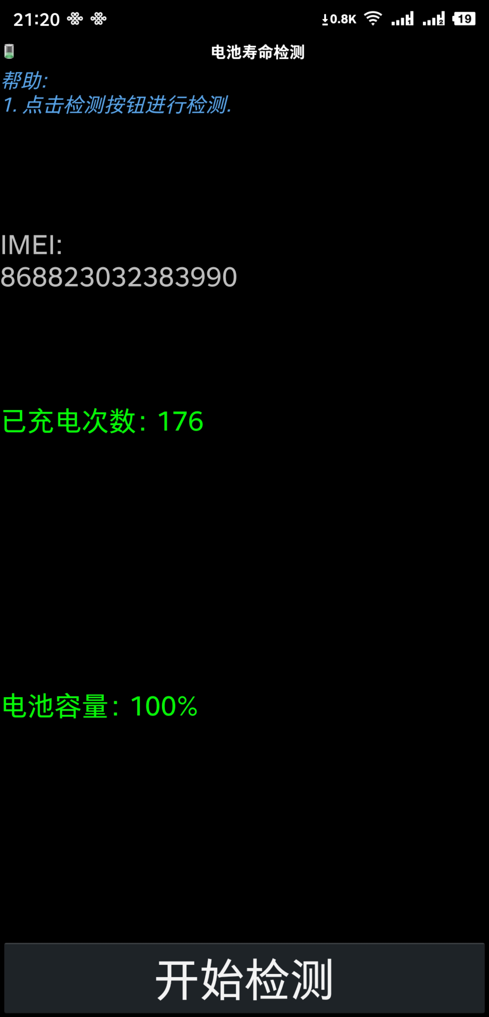 Screenshot_2020-04-25-21-20-08-499_??????.png