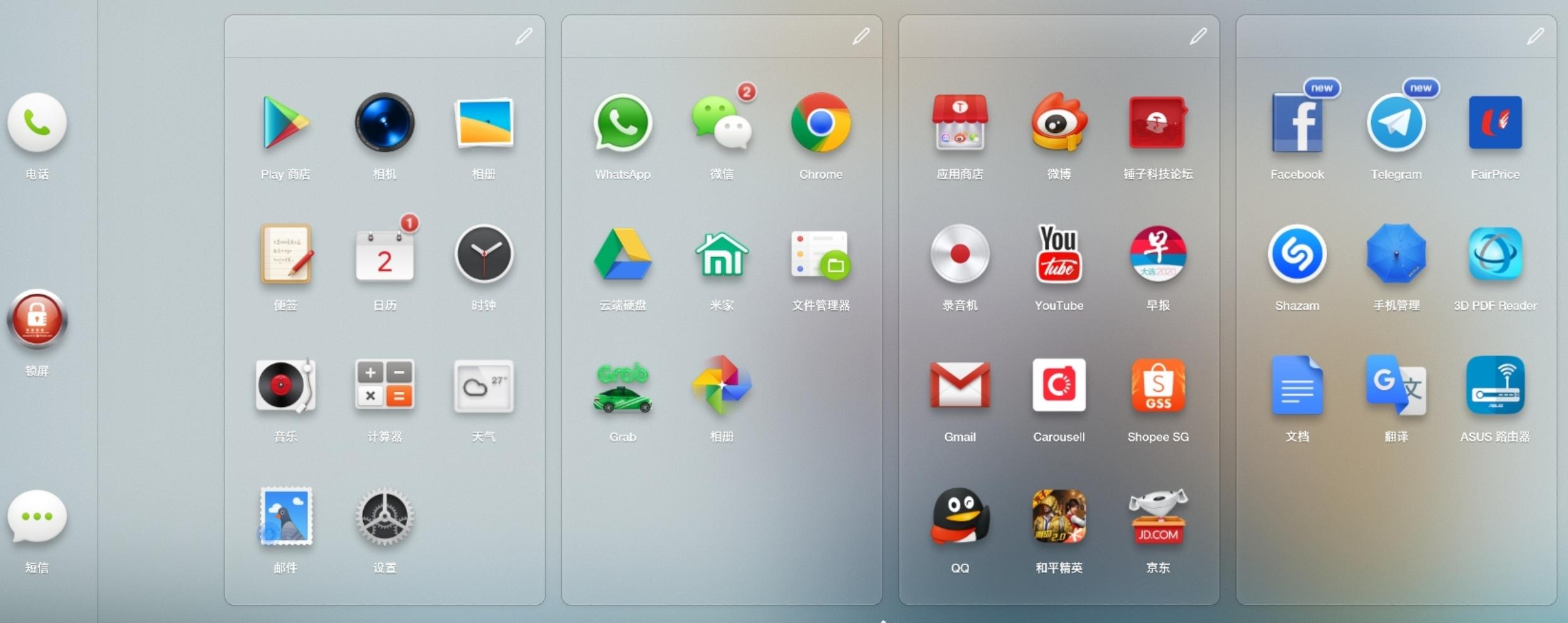 Screenshot_2020-07-02-09-35-39-324_crop.jpg