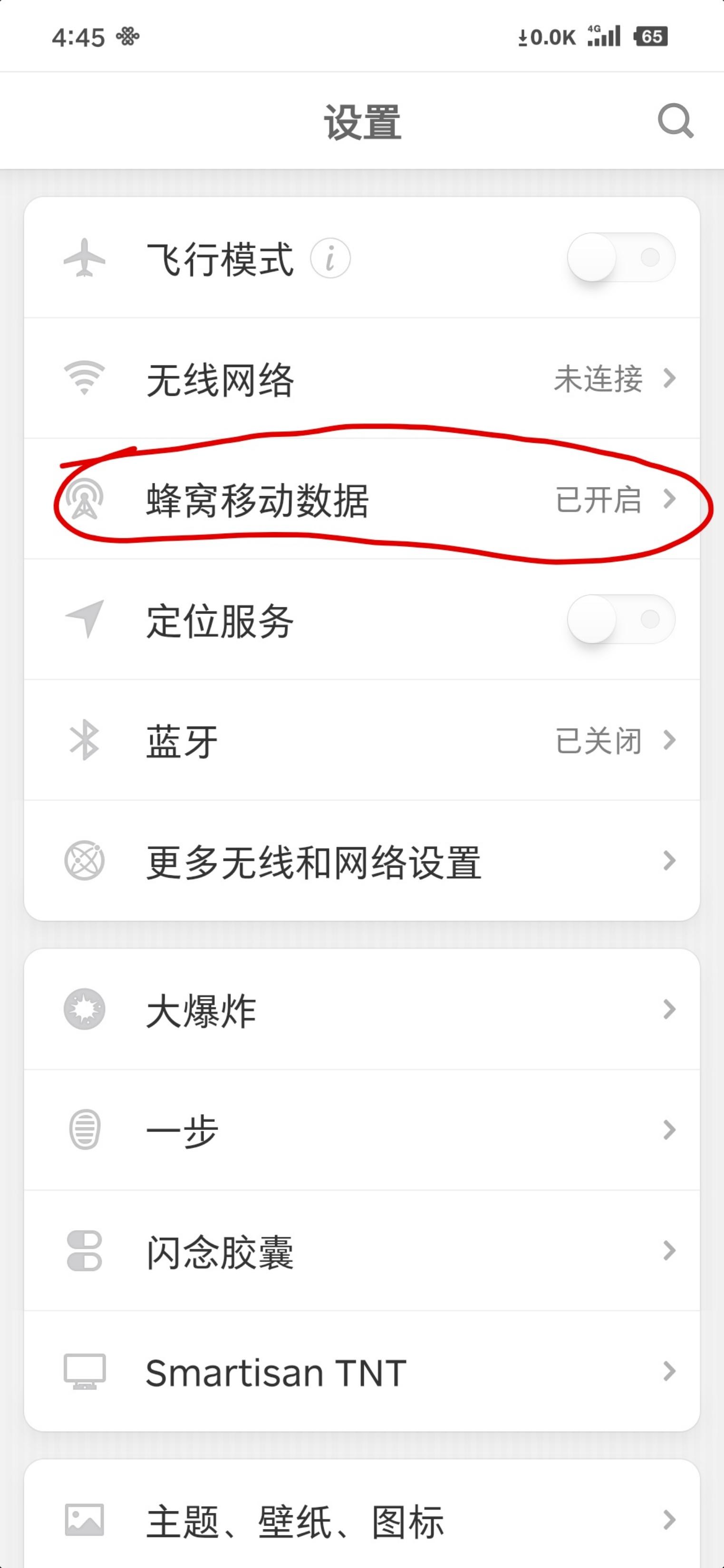 ??_Screenshot_2020-07-08-04-45-41-501_??.jpg
