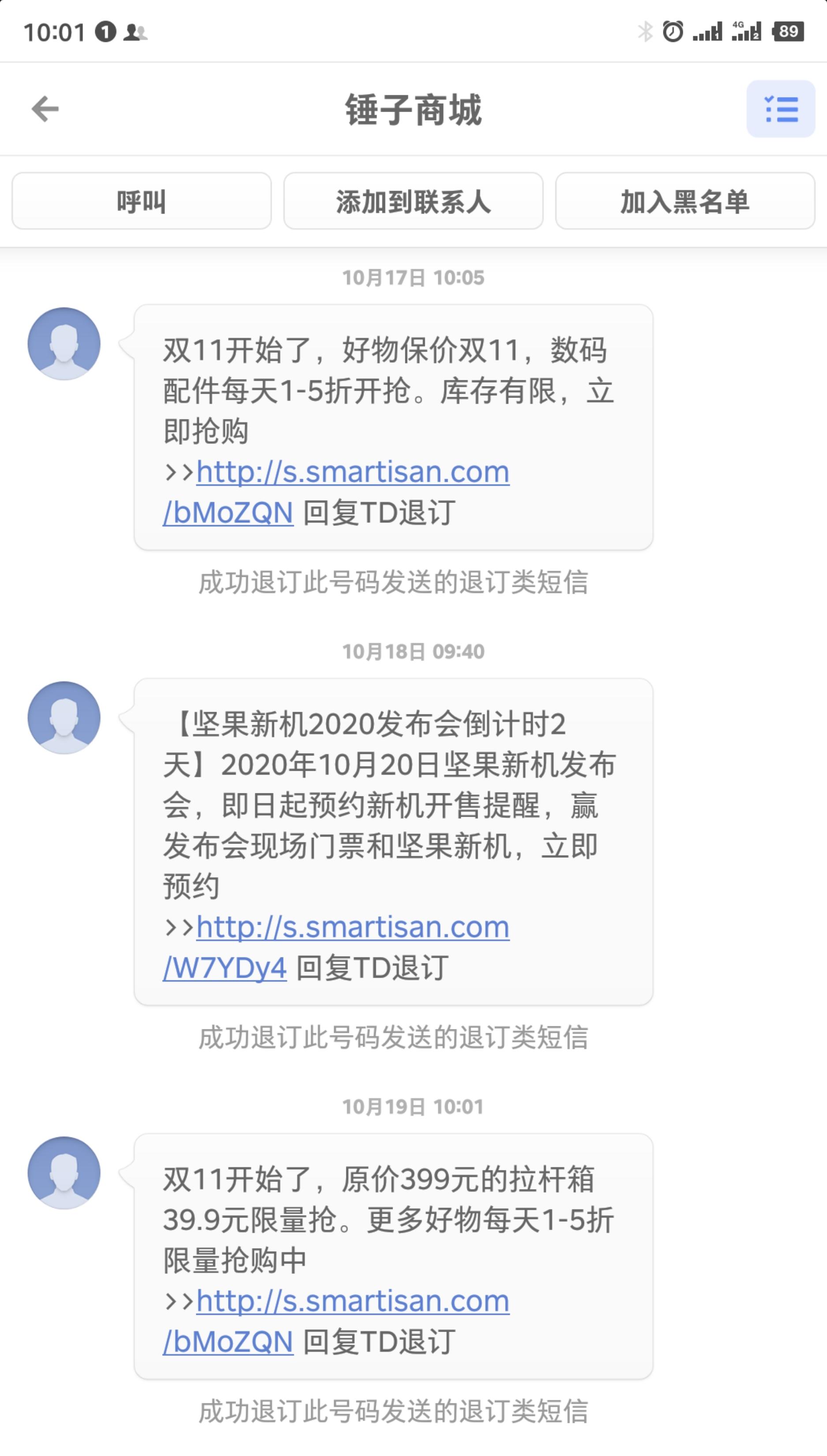 Screenshot_2020-10-19-10-02-02-385_??.png