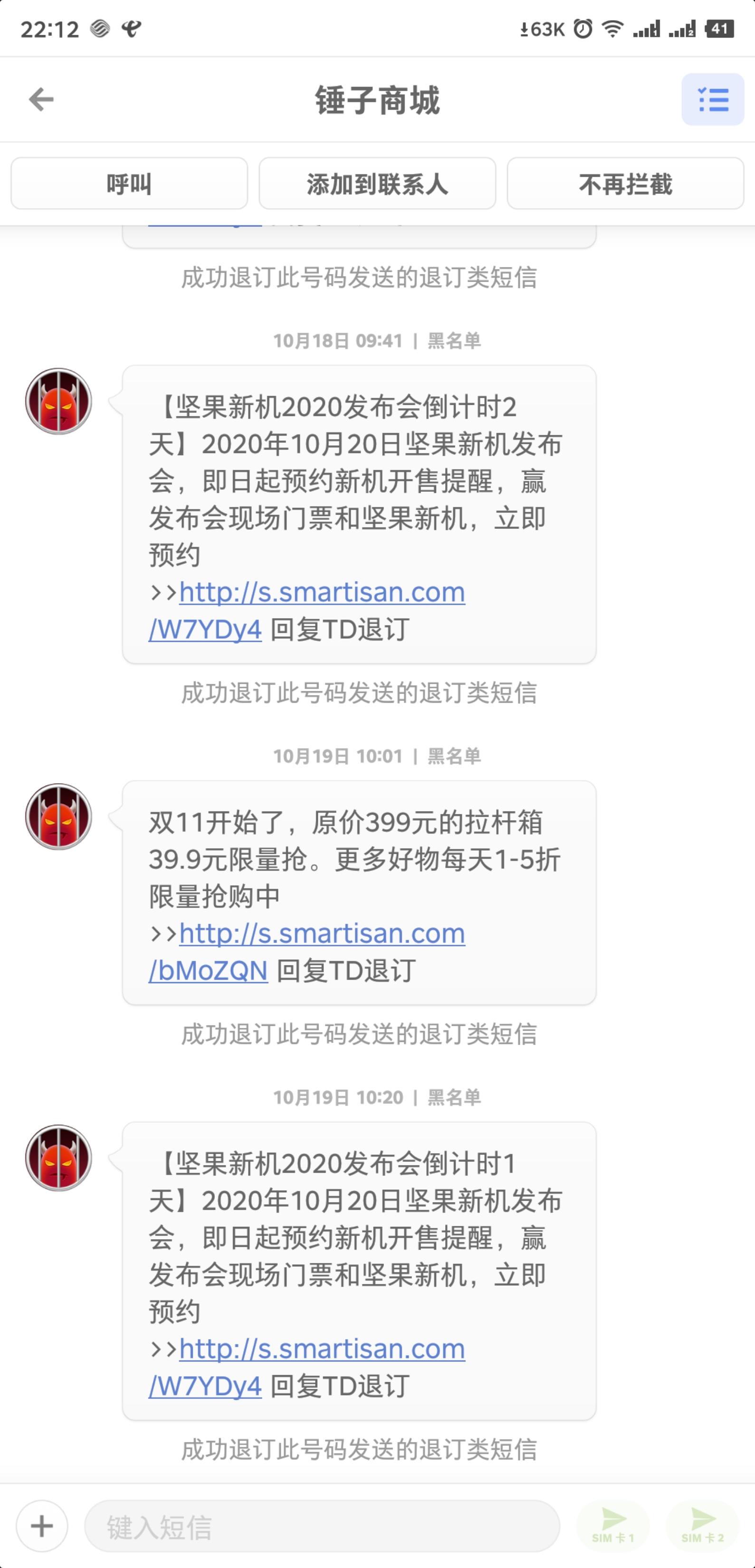 Screenshot_2020-10-19-22-12-55-323_??.png