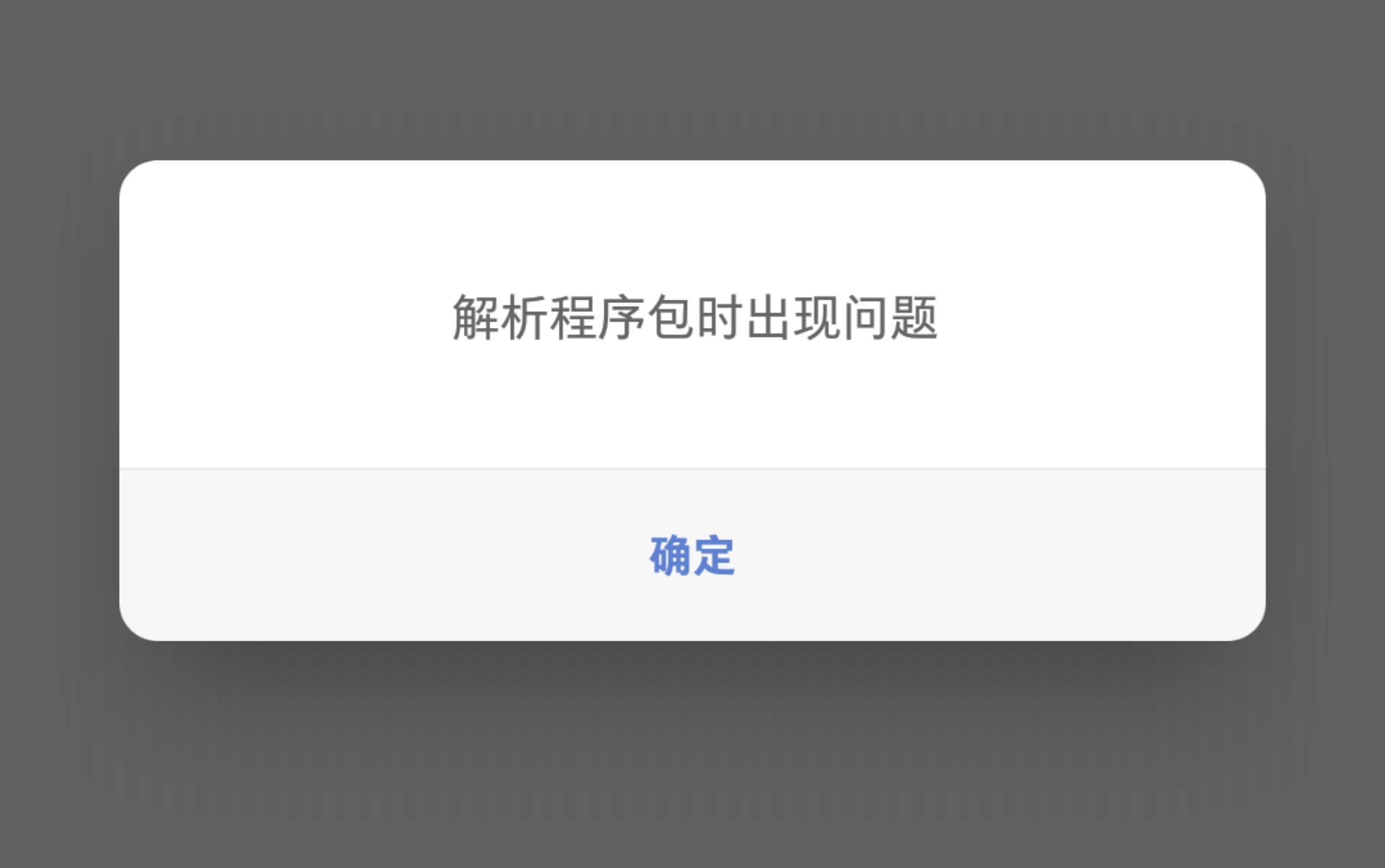 Screenshot_2020-12-03-22-51-59-777_?????.png