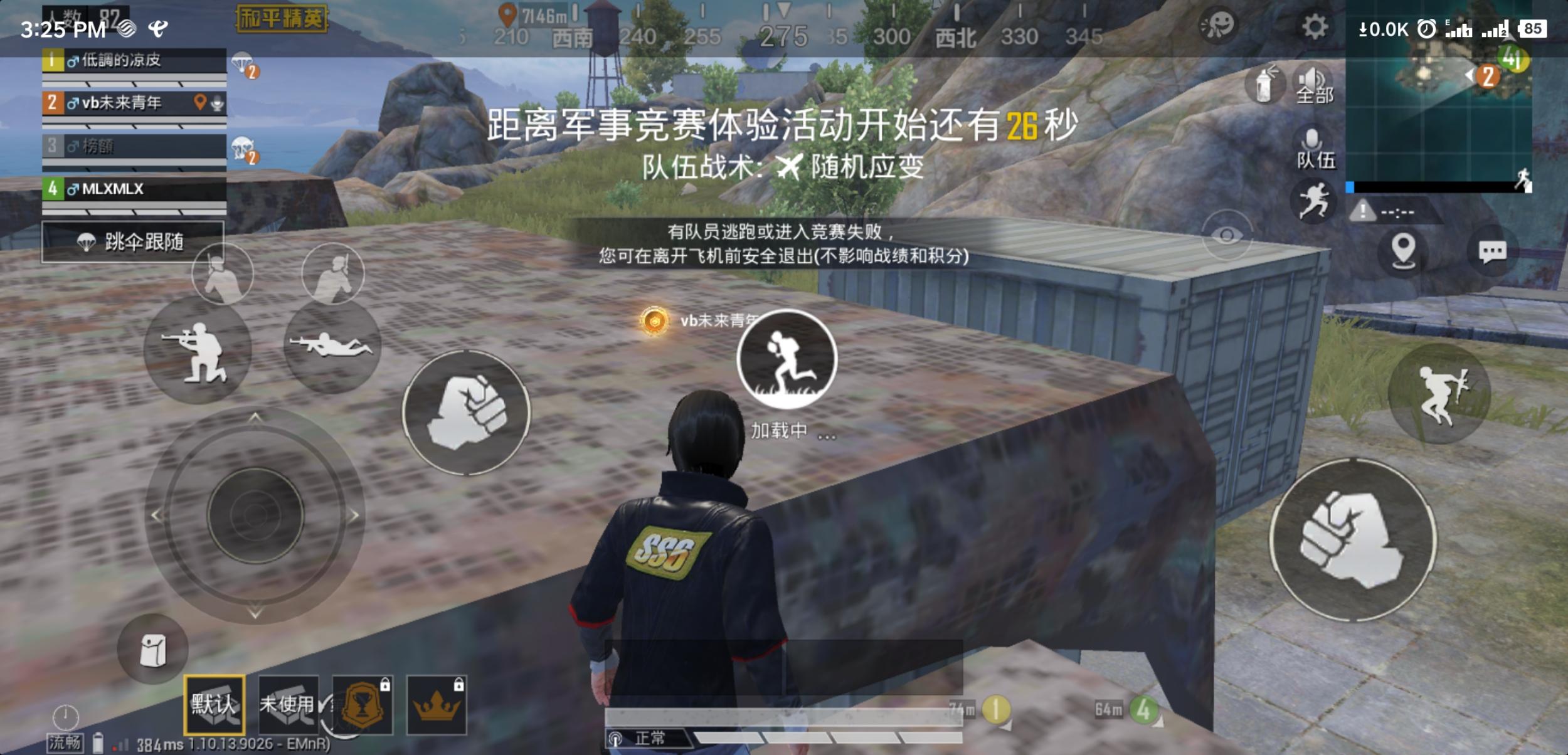 Screenshot_2020-12-20-15-25-54-980_????.png