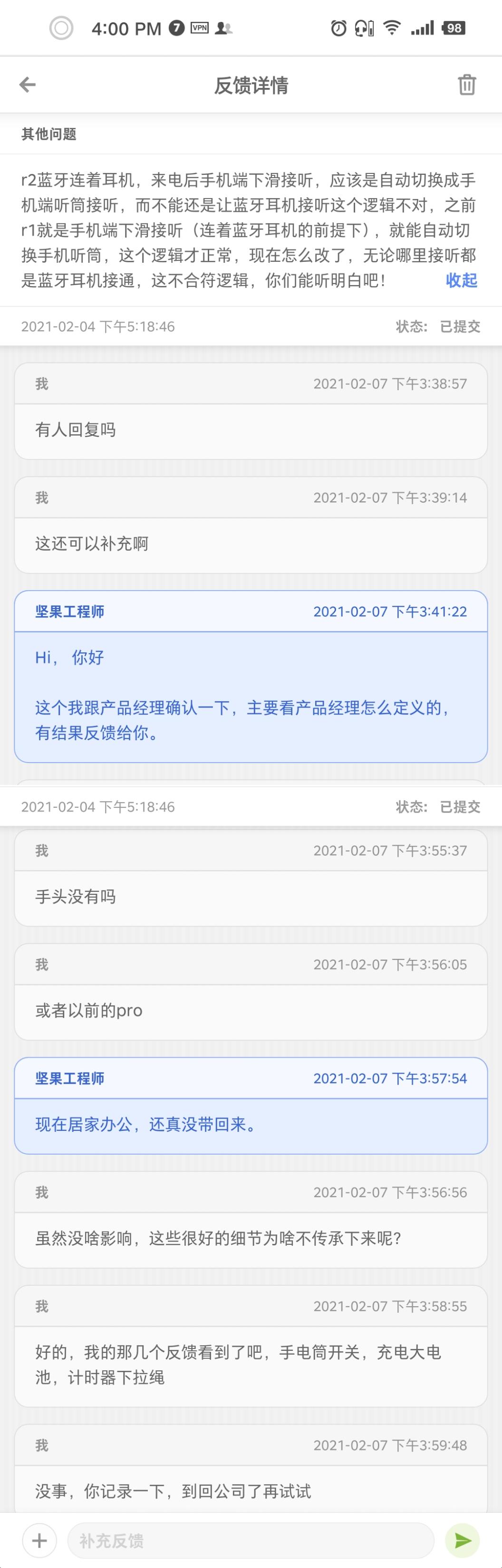 Screenshot_2021-02-07-16-00-43-010_????.png