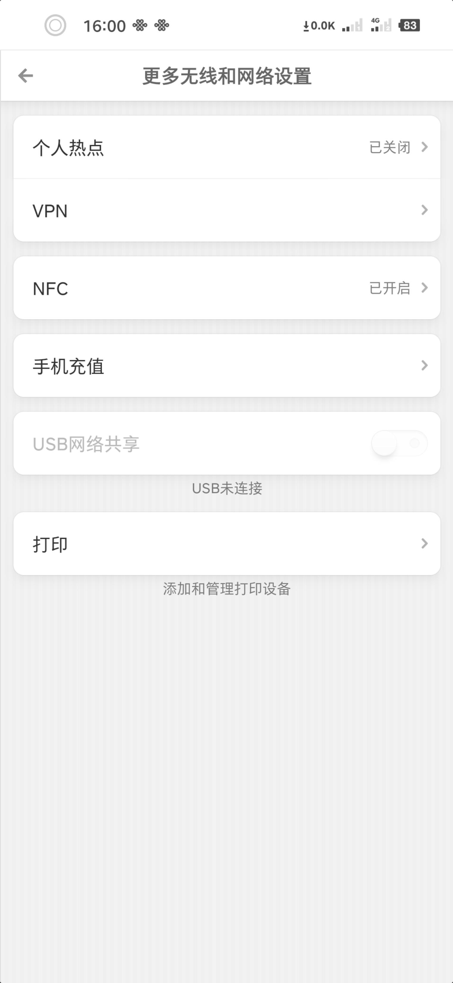 Screenshot_2021-02-25-16-00-10-105_??.png