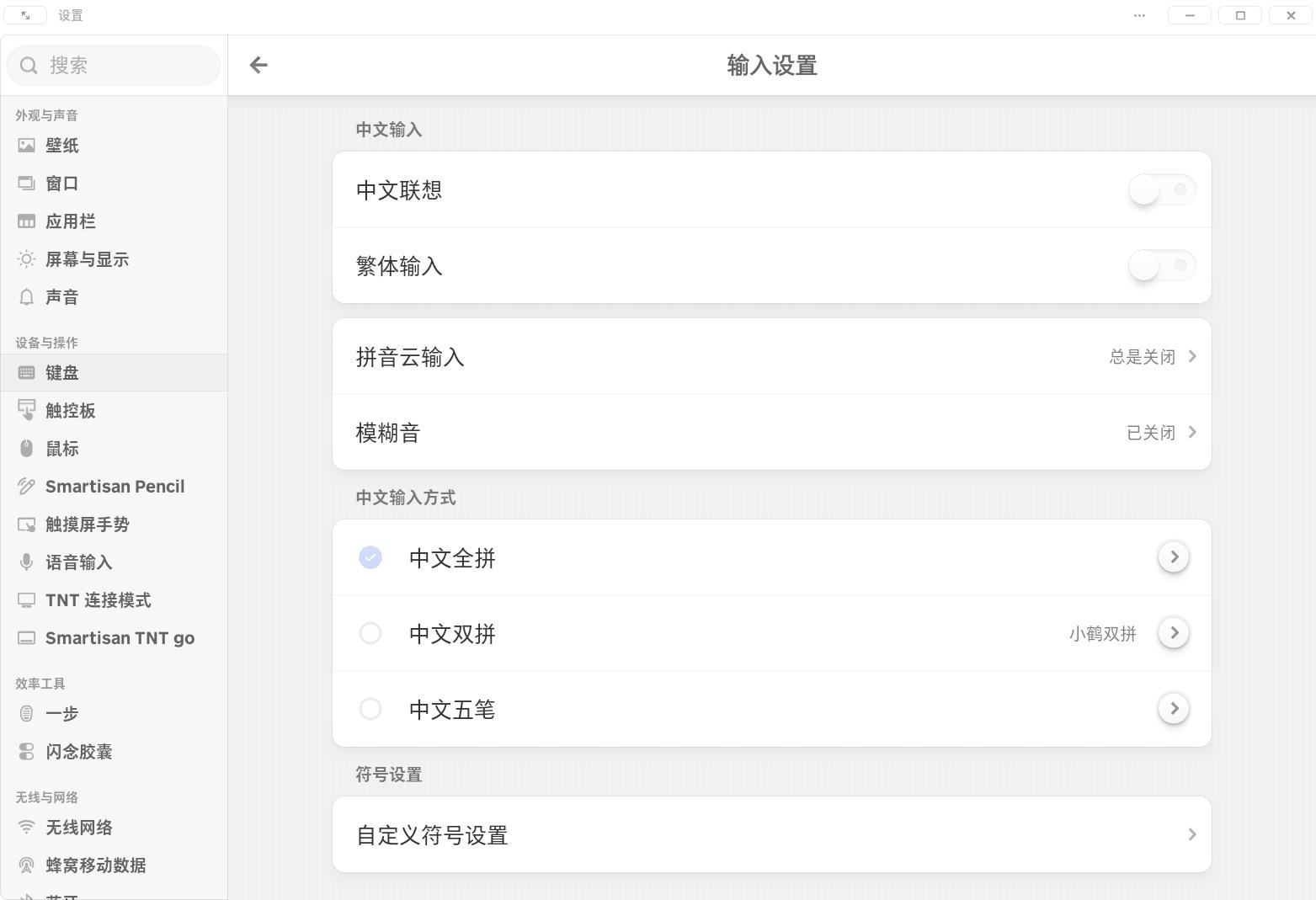 Screenshot_2021-02-28-22-29-34-737_crop.jpg