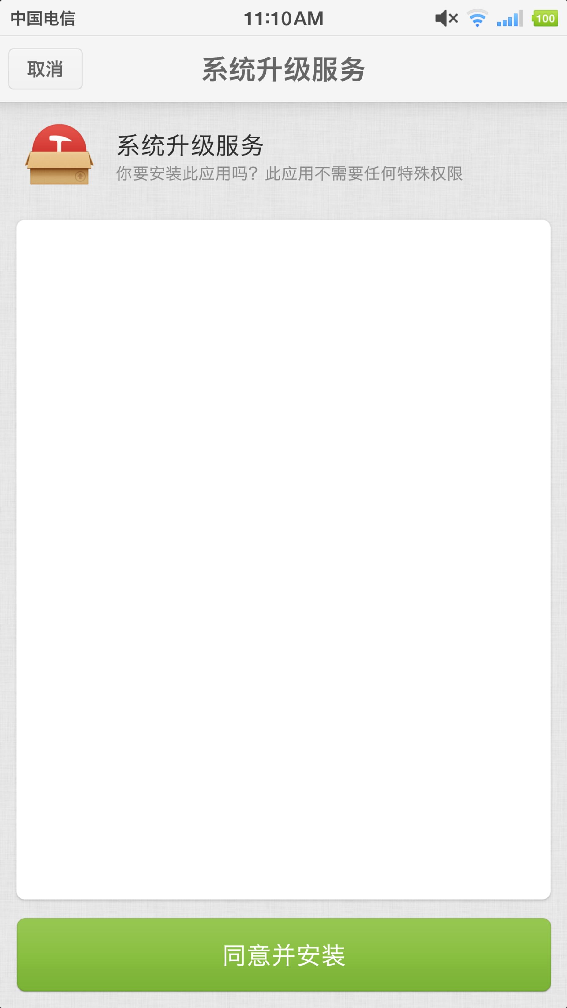 Screenshot_2021-04-16-11-10-57-016_???????.png