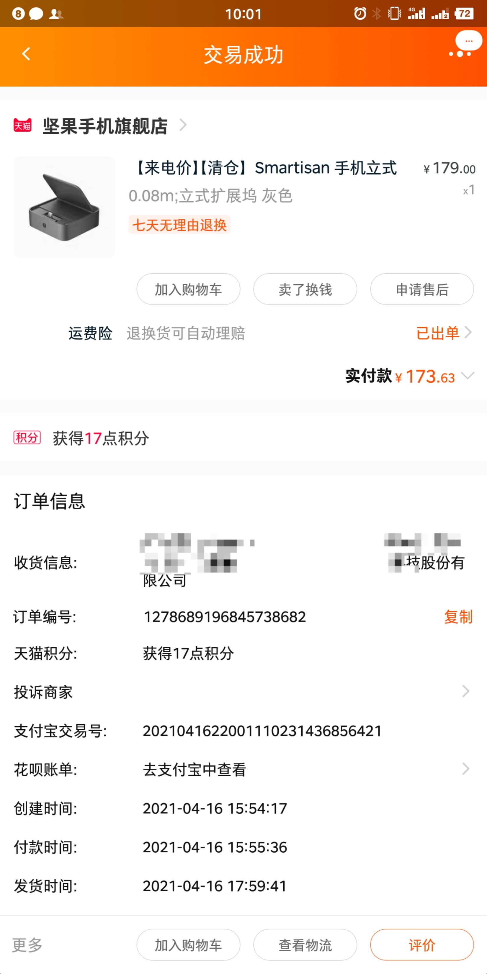 ??_Screenshot_2021-04-19-10-01-56-564_????.png